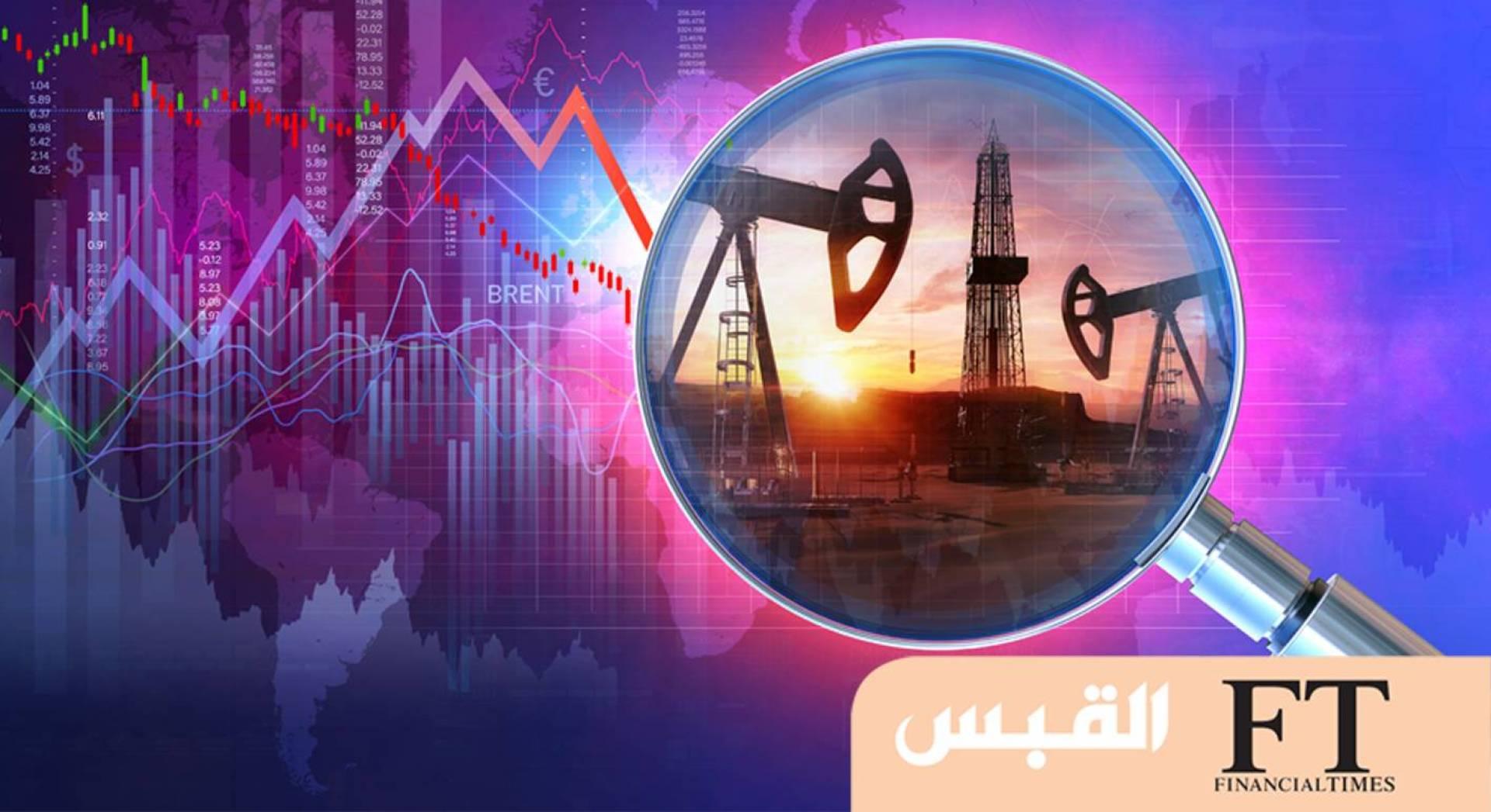 ما علاقة النفط الصخري الأميركي بحرب الأسعار؟