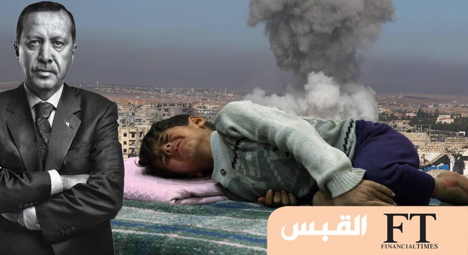 لماذا لايثق مدنيو إدلب السورية.. في وعود أردوغان؟