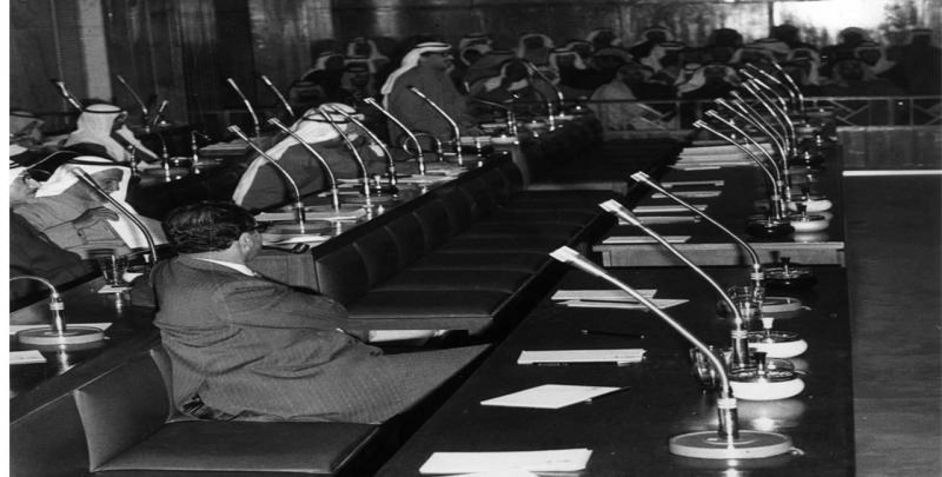 مجلس الأمة قديمًا.. أرشيفية