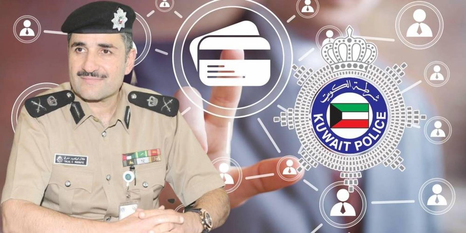 اللواء طلال معرفي: لا غرامات على المواطنين والمقيمين في شؤون الإقامة خلال الإجازة