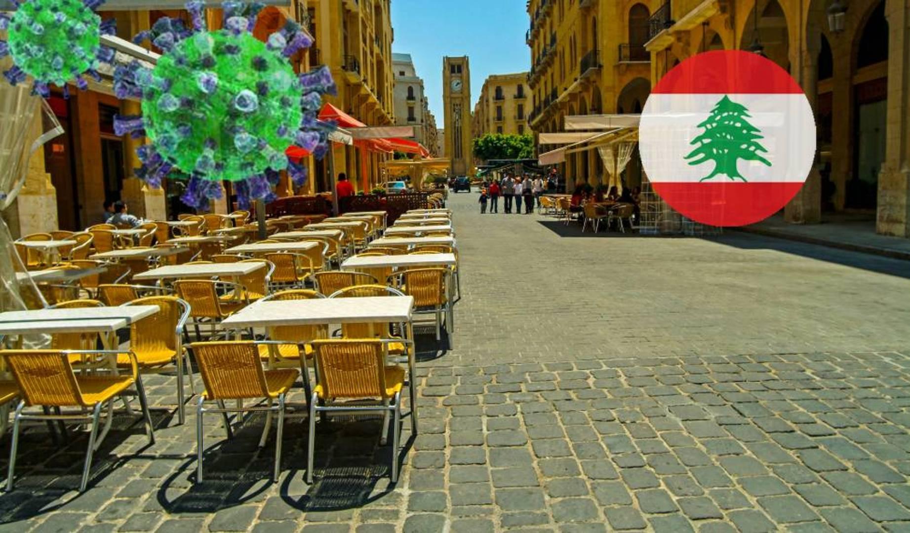توجه لإغلاق المطاعم تفادياً لانتشار كورونا في بيروت