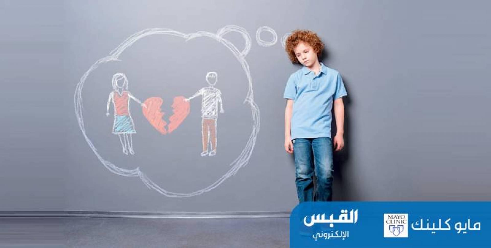 كيف تبلِّغين طفلك بقرار الانفصال؟