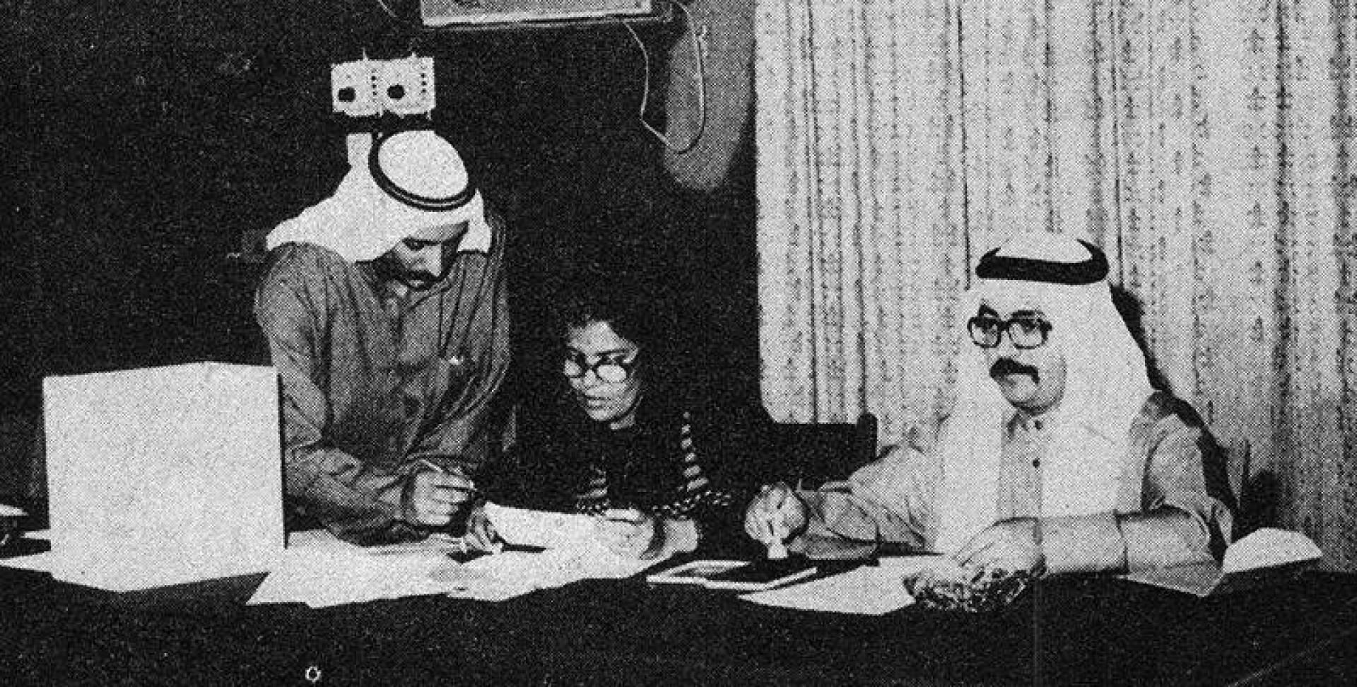 1974/3/21| مجلس إداراة جديد لجمعية الصحفيين الكويتية
