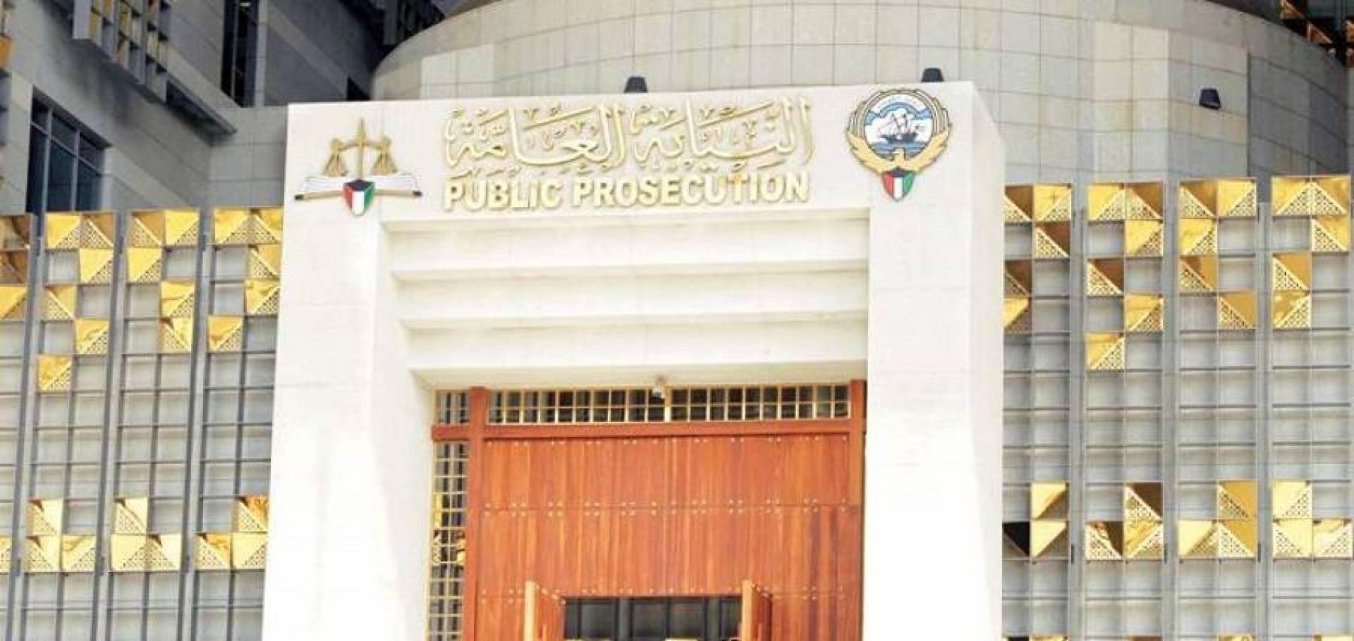 حبس مغرد كويتي 21 يوماً.. وإحالته للسجن المركزي