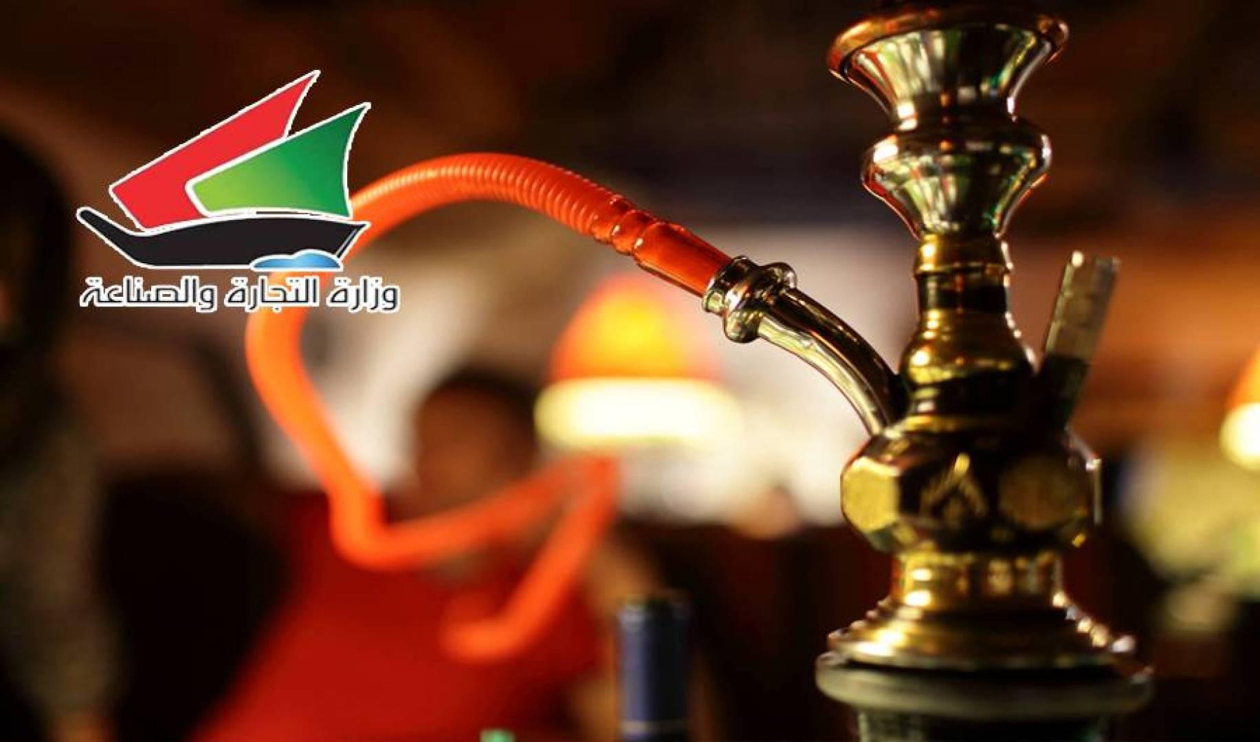 «التجارة»: إلغاء تراخيص 9 مقاهٍ تقدم الشيشة وصالون نسائي.. وترحيل العمالة المقيدة عليها