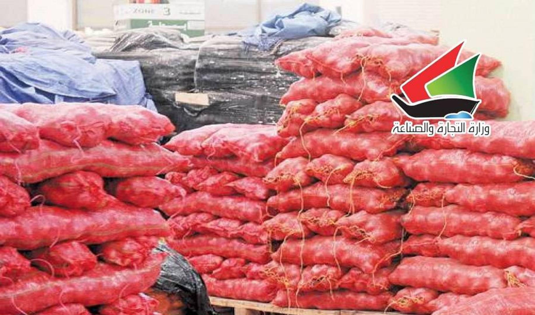«التجارة»: مخزون البصل متوافر.. ولا زيادات في الأسعار