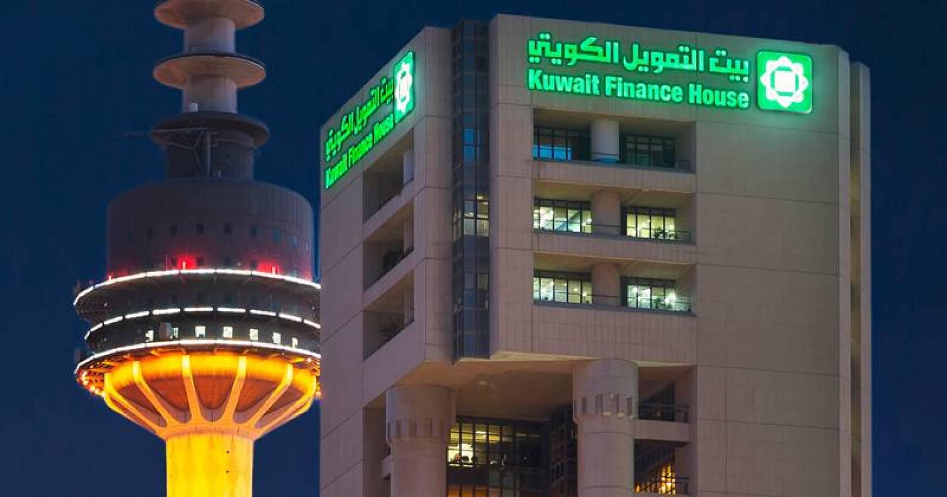 «S&P»: «بيتك» ثاني أكبر البنوك الإسلامية الخليجية