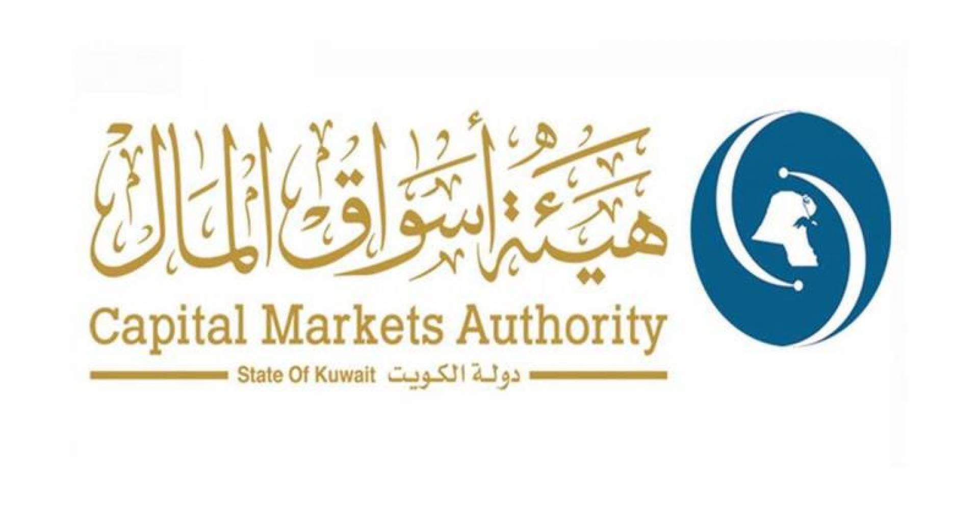 «هيئة الأسواق»: لا تنجروا نحو التمويل الرقمي