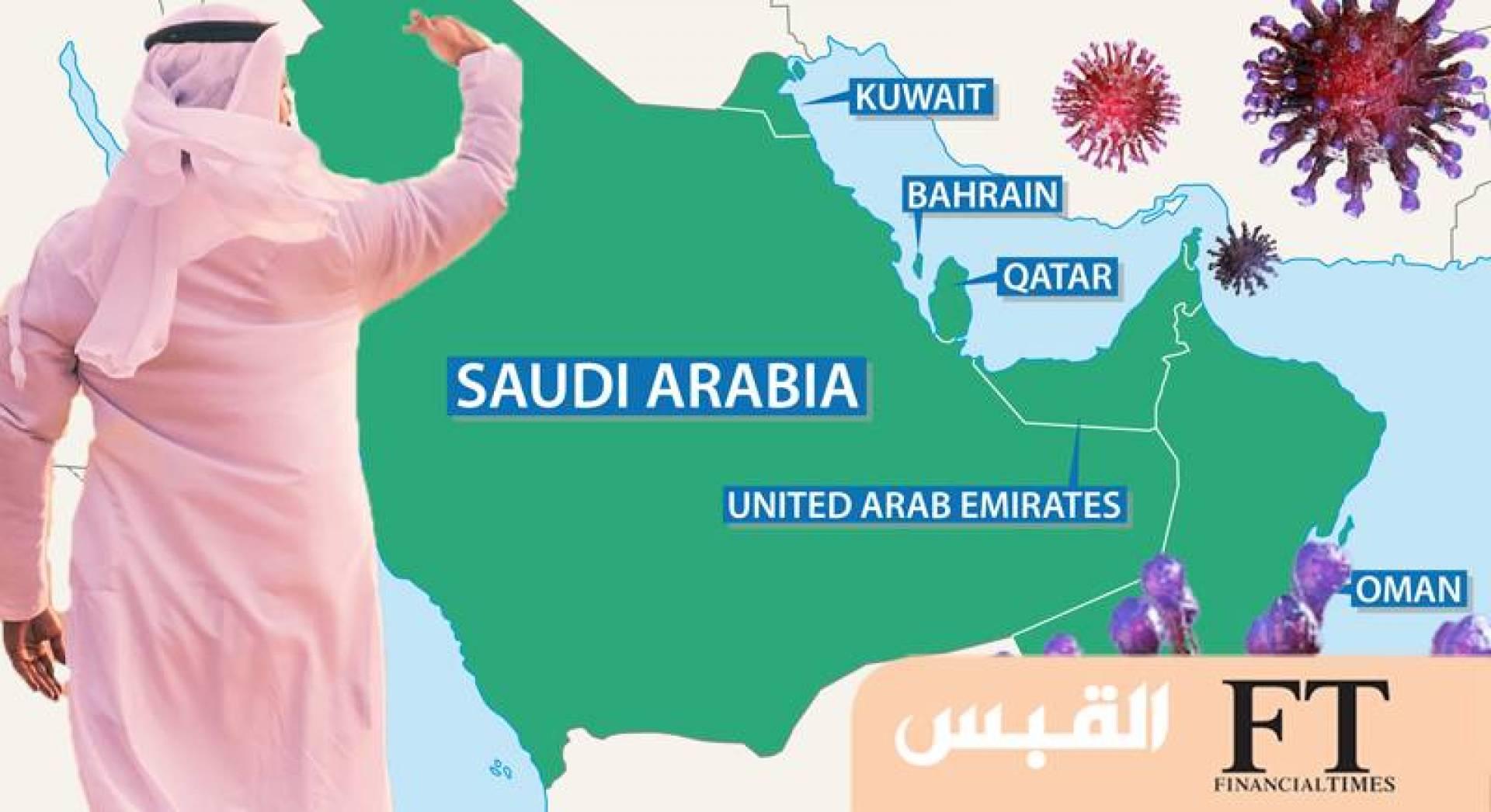 دول الخليج تواجه الاختبار الأخطر.. لاقتصاداتها