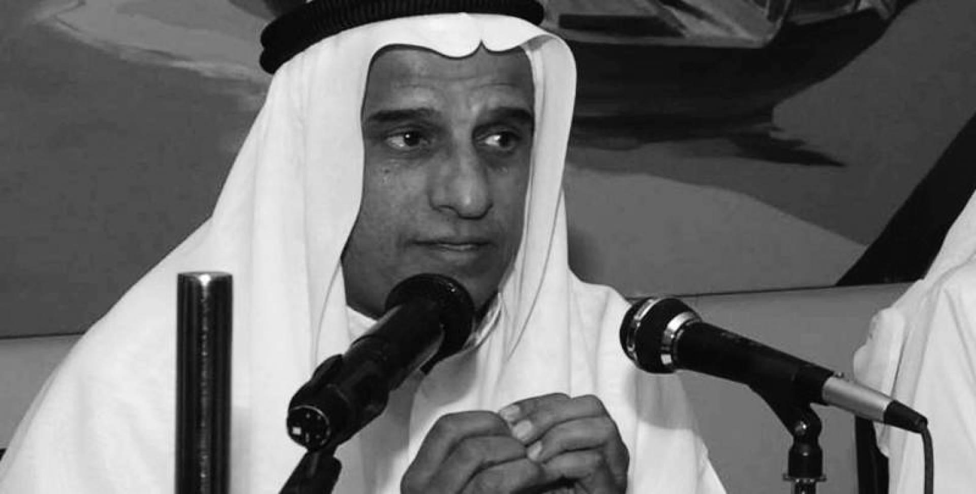 الدكتور أحمد عبدالله الربعي
