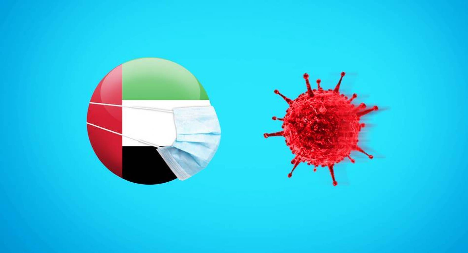 الإمارات تُسجل 85 إصابة جديدة بفيروس كورونا