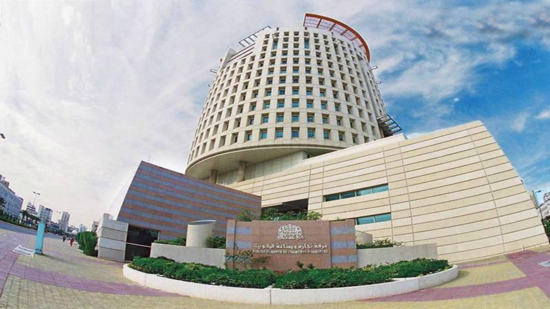 غرفة التجارة: تحفيز مالي بنسبة 15% - 20% من الناتج