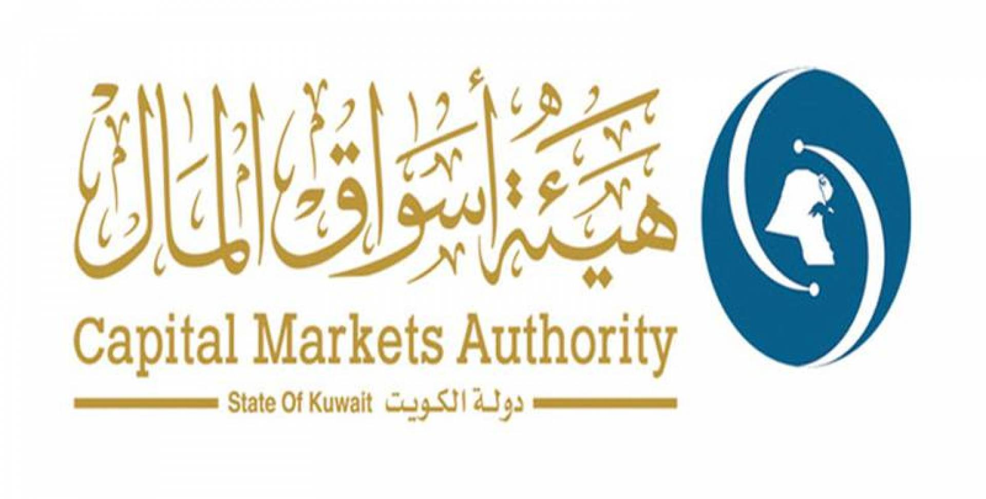 «هيئة الأسواق» للبنوك: أفصحوا عن أثر تأجيل أقساط القروض
