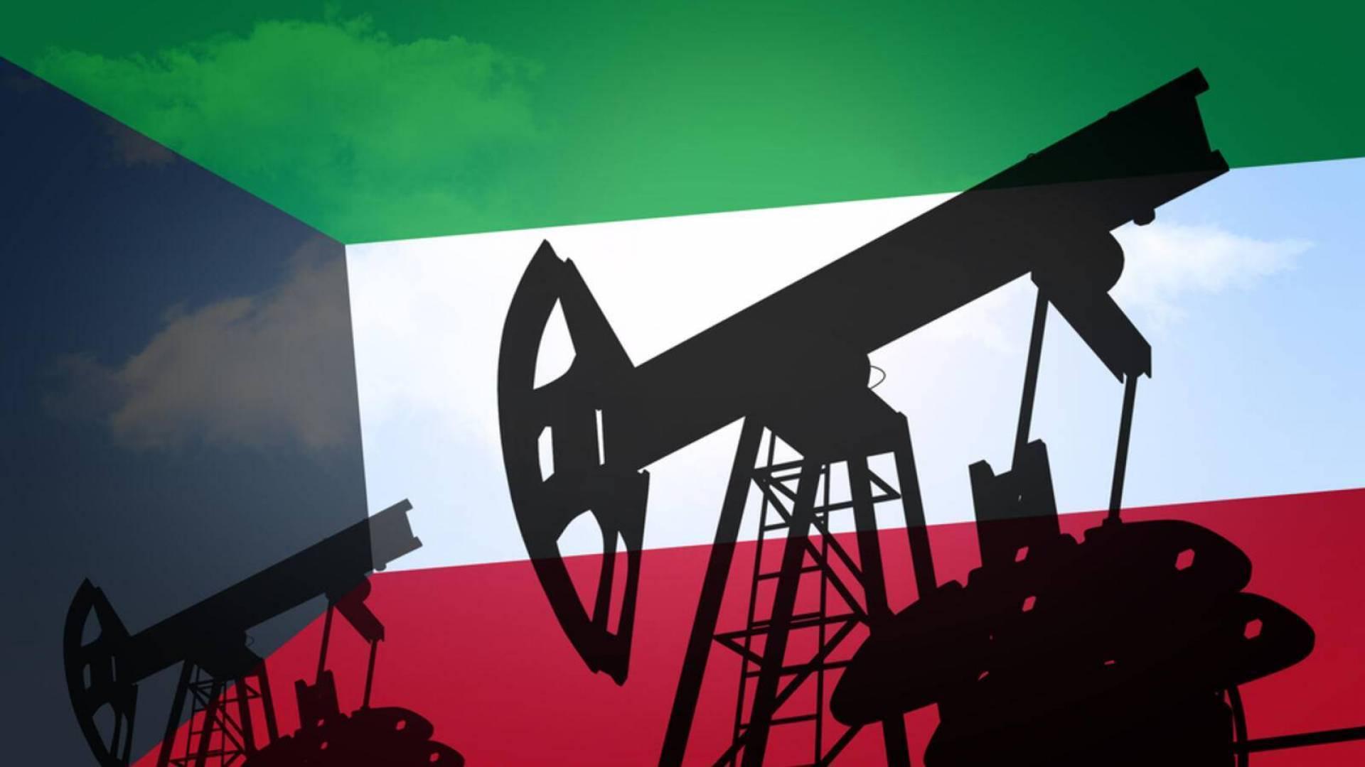 سعر برميل النفط الكويتي يرتفع 97 سنتاً ليبلغ 28.94 دولار