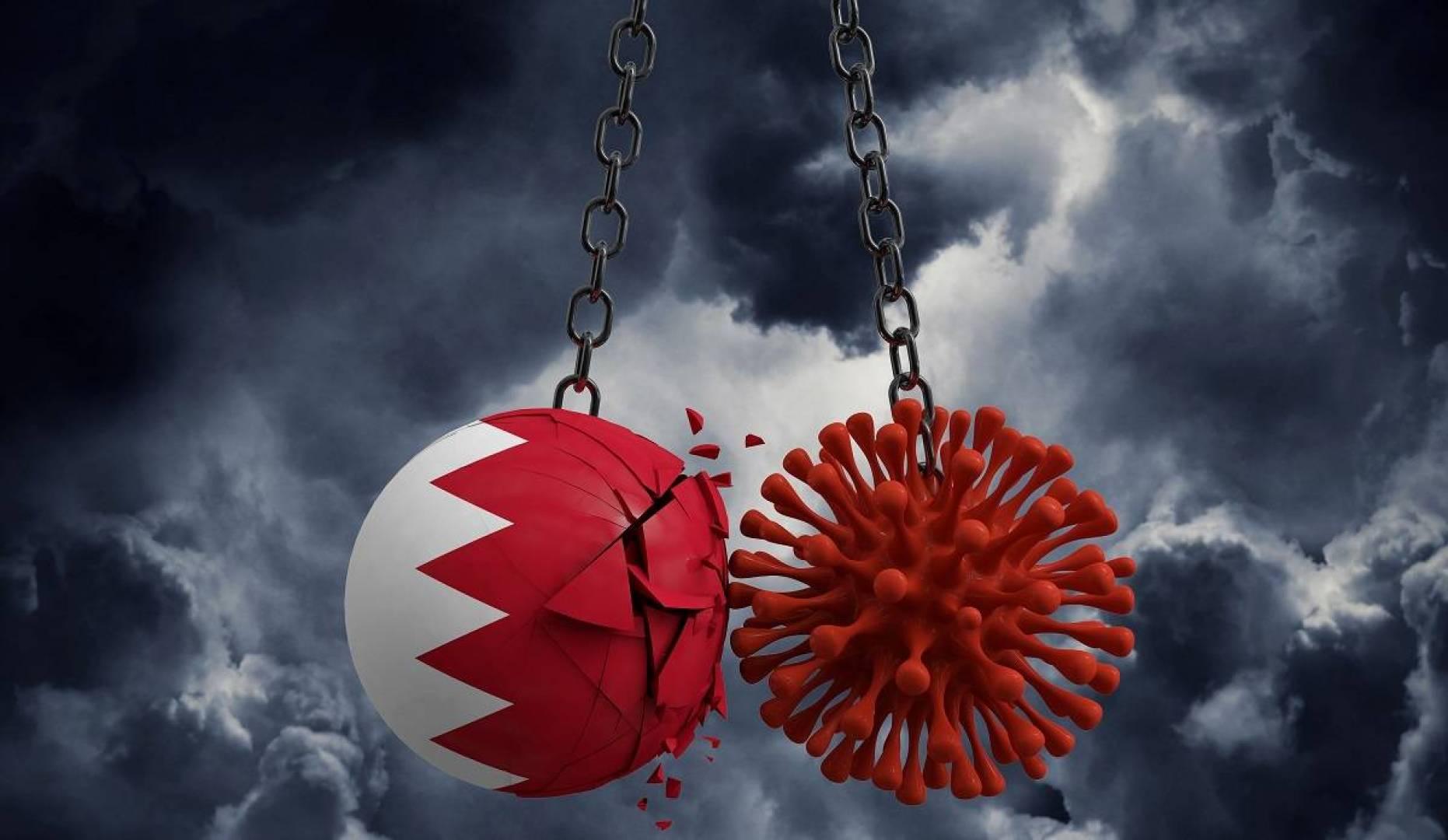 البحرين: تسجيل رابع حالة وفاة بفيروس كورونا