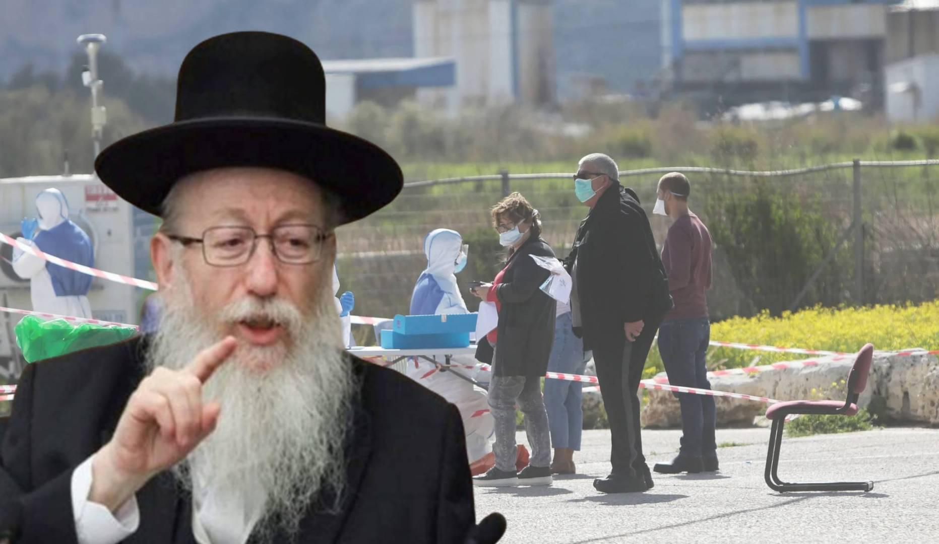 وزير صحة الاحتلال الإسرائيلي يعقوڤ ليتسمان