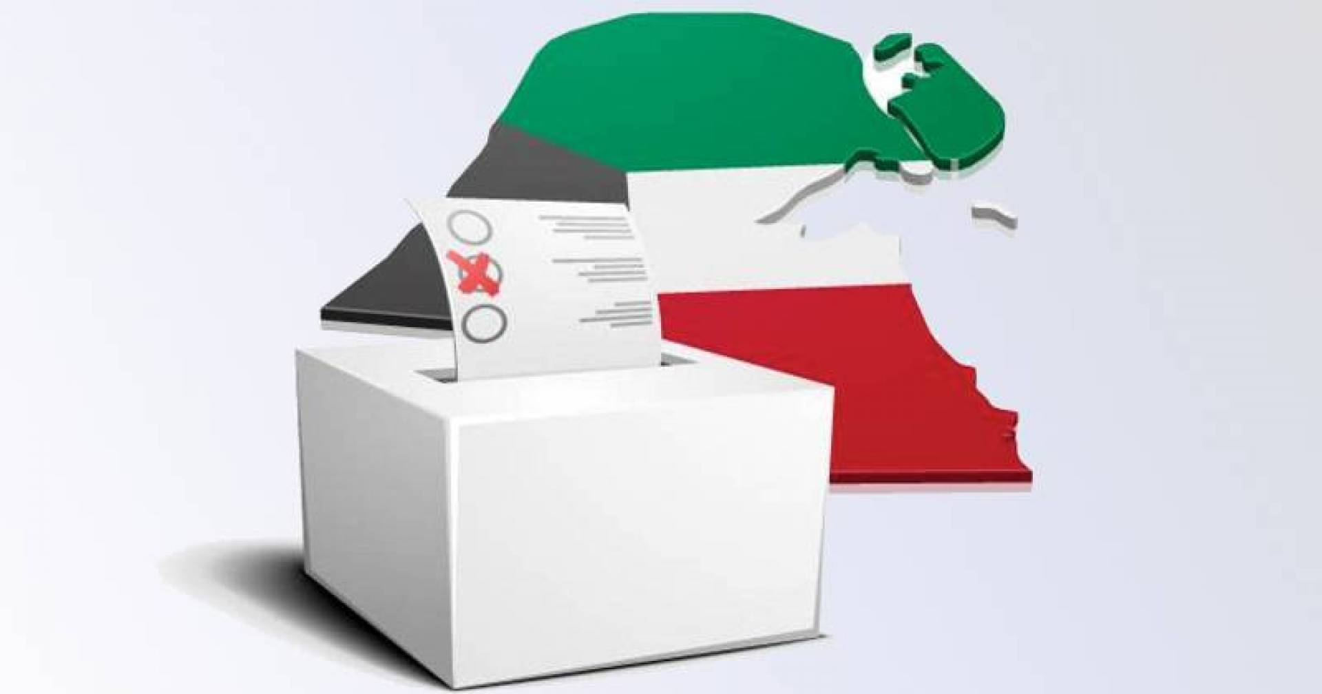 الملتقى الوطني للإصلاح: معالجة جذرية لانحرافات العملية الانتخابية