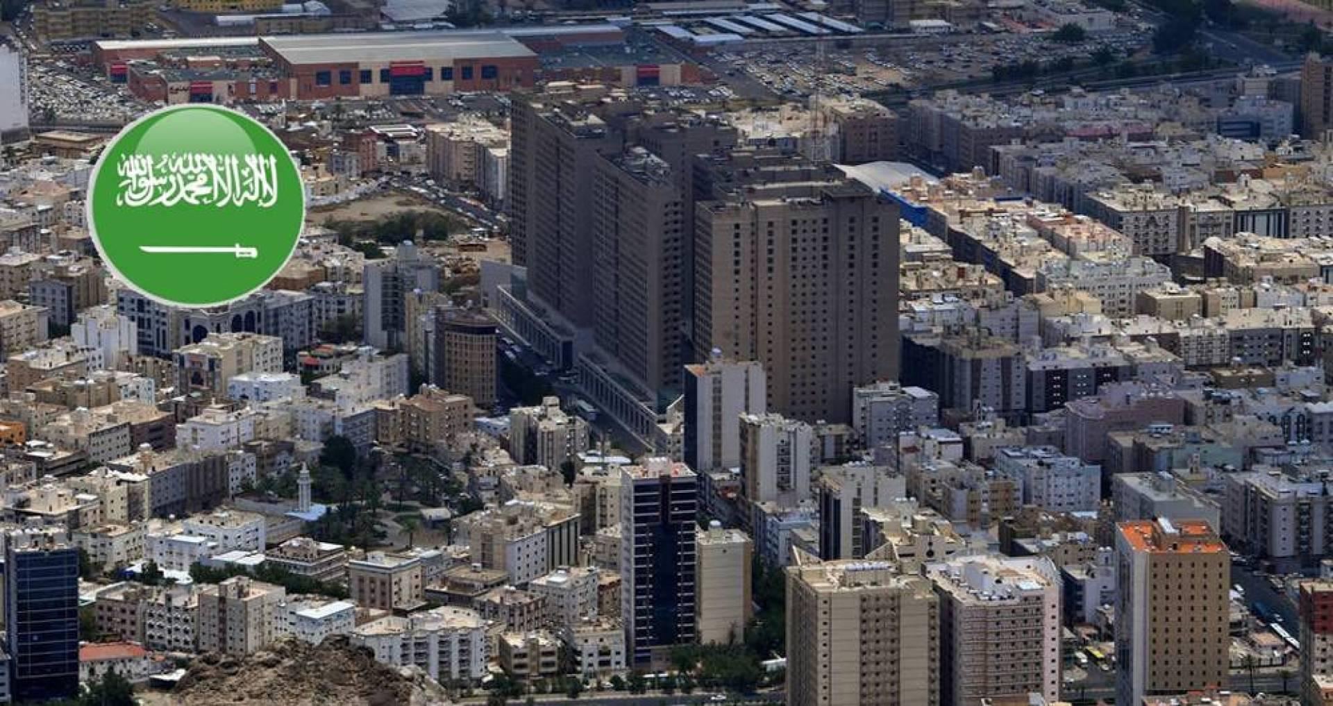 السعودية: فرض حظر التجوال في مكة والمدينة على مدى 24 ساعة