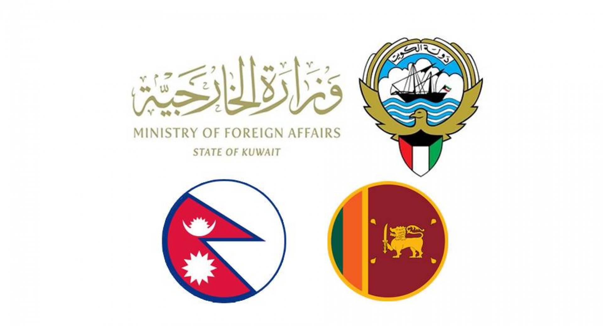 سريلانكا ترفض استقبال رعاياها.. ومصادر دبلوماسية تؤكد: المفاوضات لازالت جارية