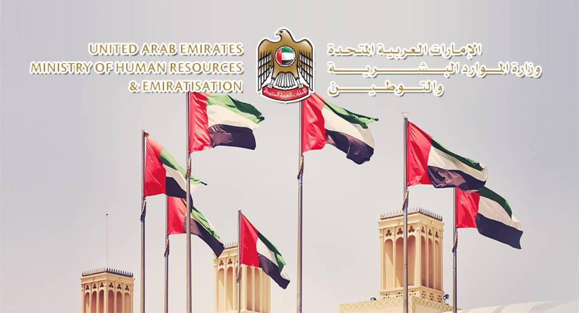 الإمارات تدرس فرض قيود على الدول غير المتجاوبة مع طلبات استقبال رعاياها