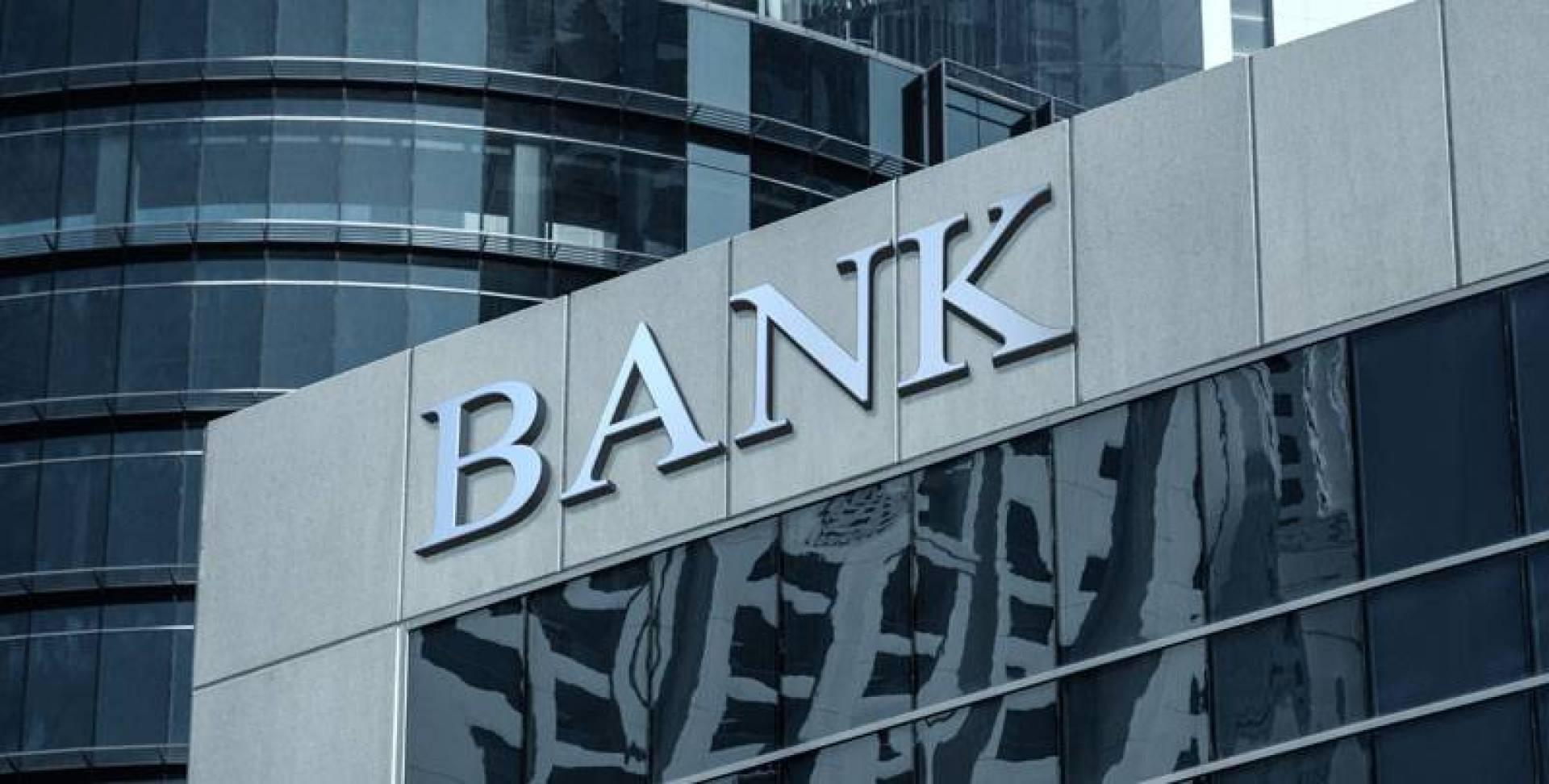 «الشال»: 677 مليون دينار مخصَّصات جنَّبتها البنوك في 2019