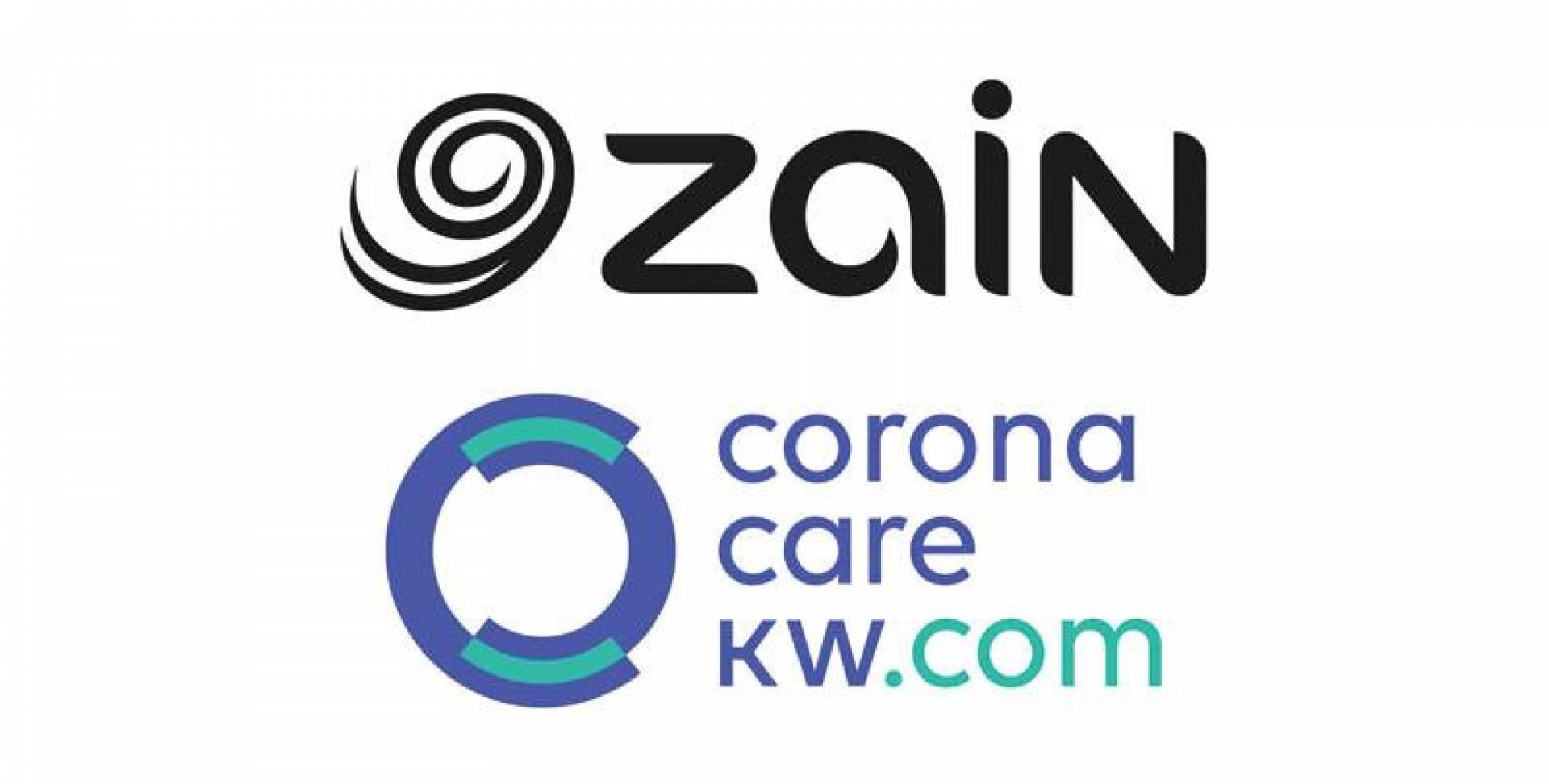 «زين» تدعم برنامج الإرشاد النفسي لـ«كورونا»