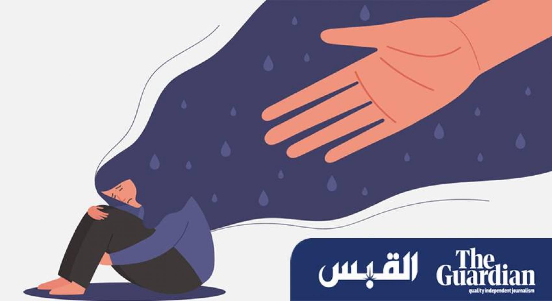 6 طرق للتعامل مع الزوجة المصابة بالاكتئاب