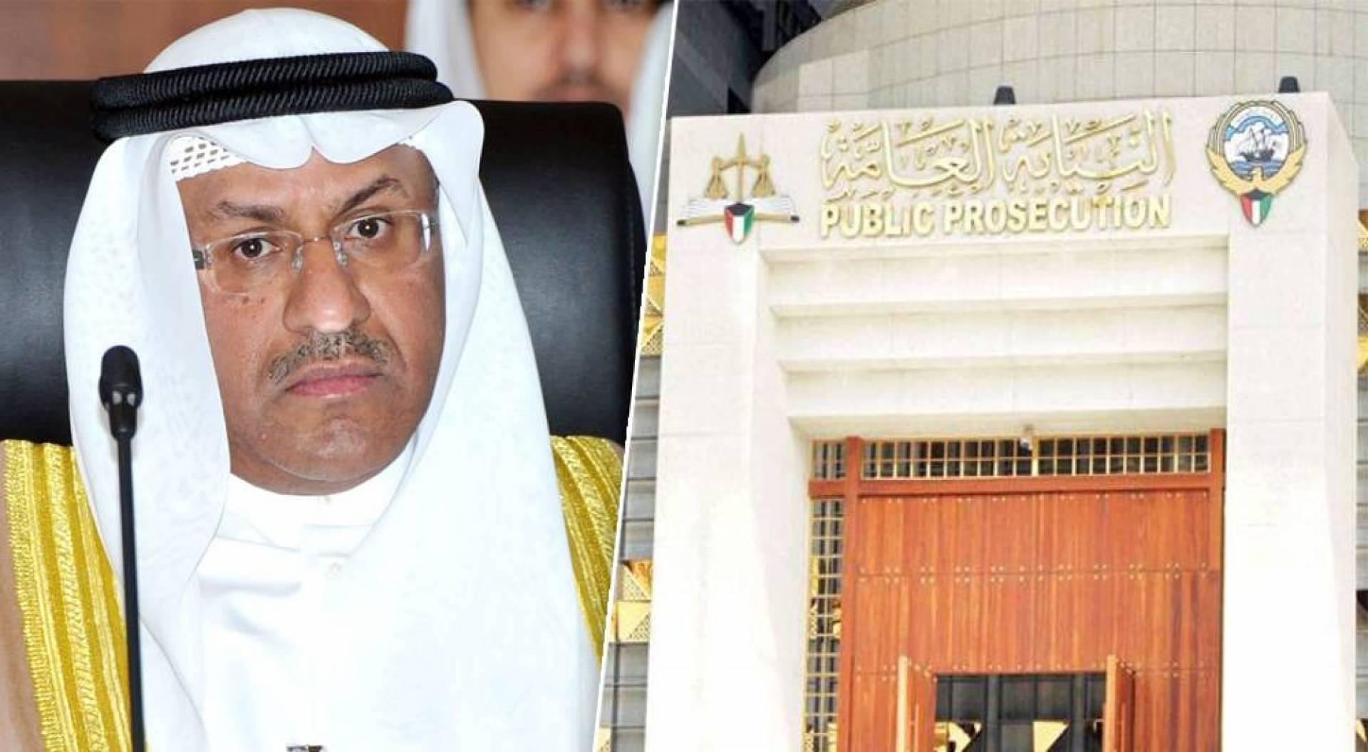 النائب العام يأمر بحجز المذيعة داليا بدران