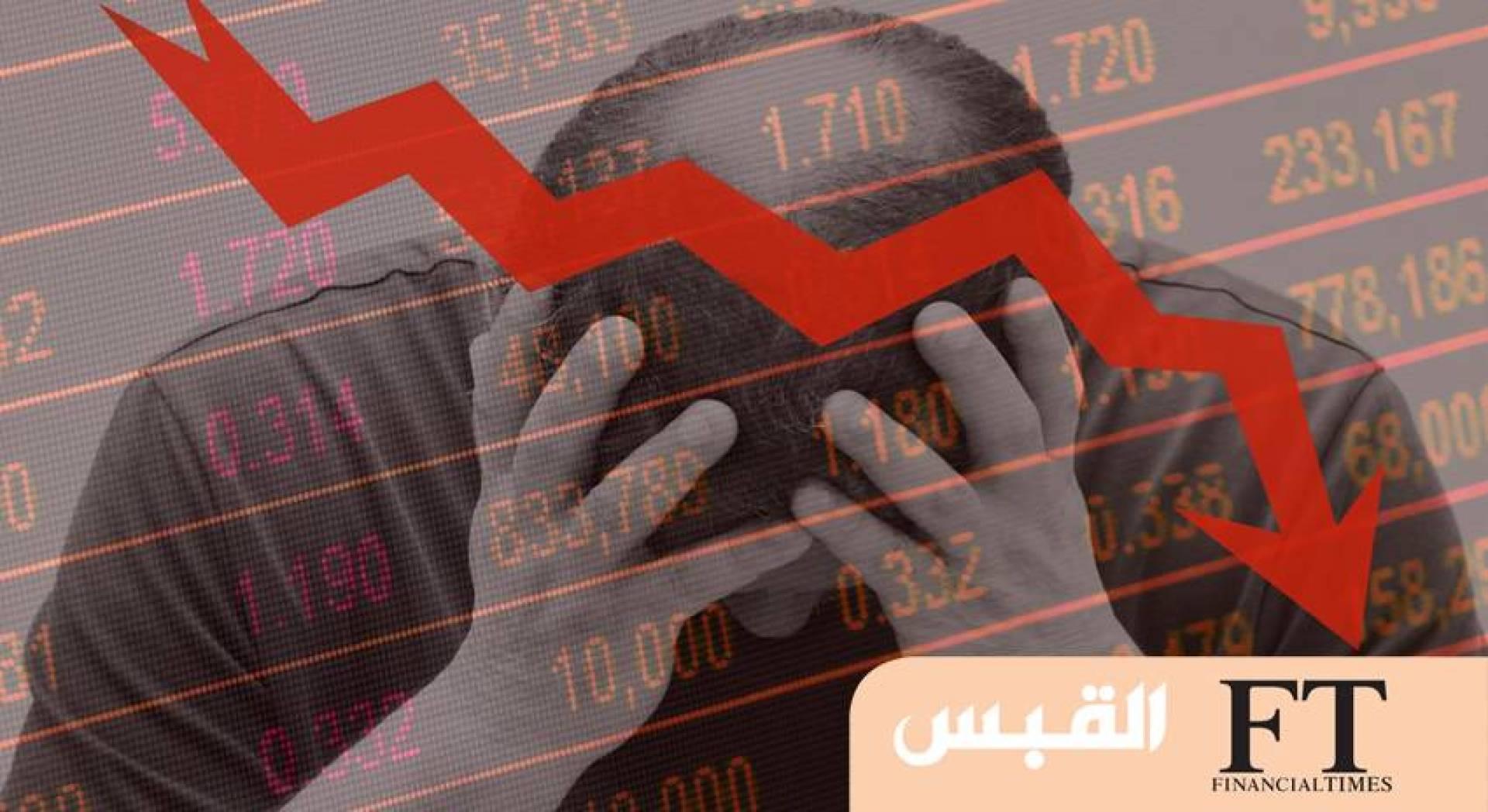 انهيار أسعار النفط يضع مستثمري «الصناديق المتداولة».. في مهب الريح