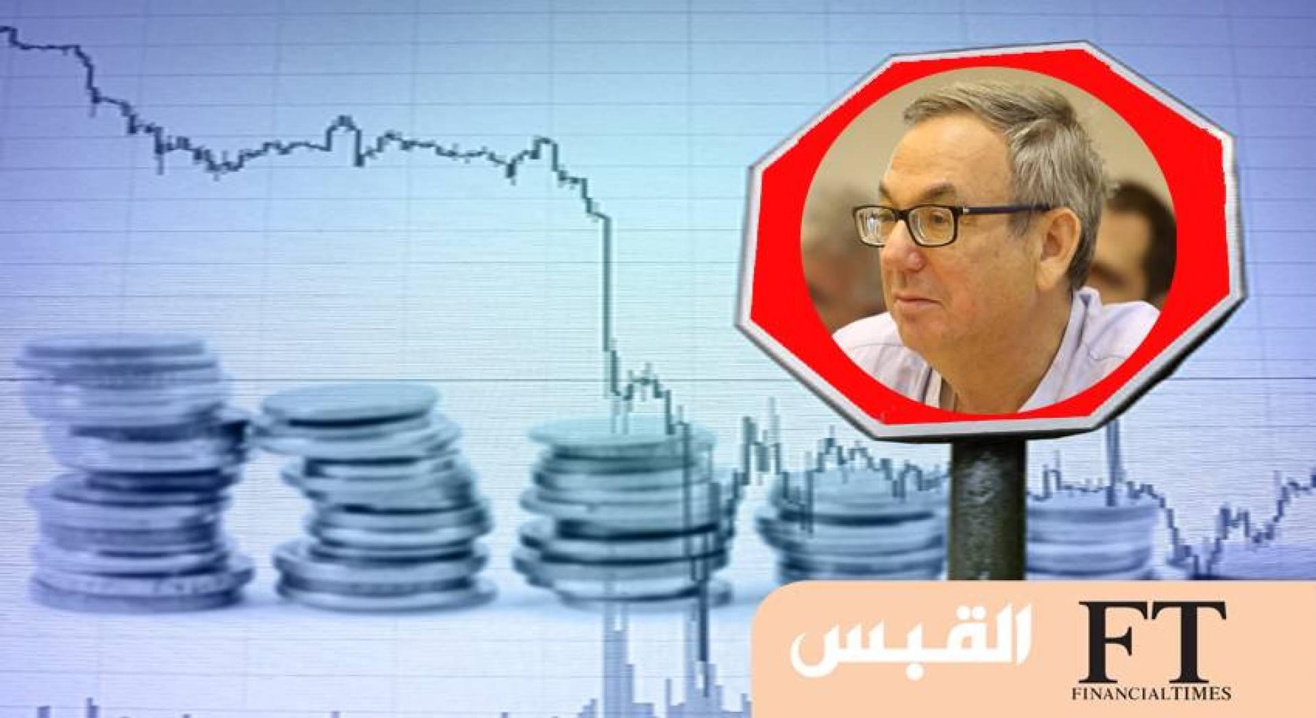 اقتصادي إسرائيلي يكشف حلاً فريداً لإنقاذ الاقتصاد من حالة الإغلاق