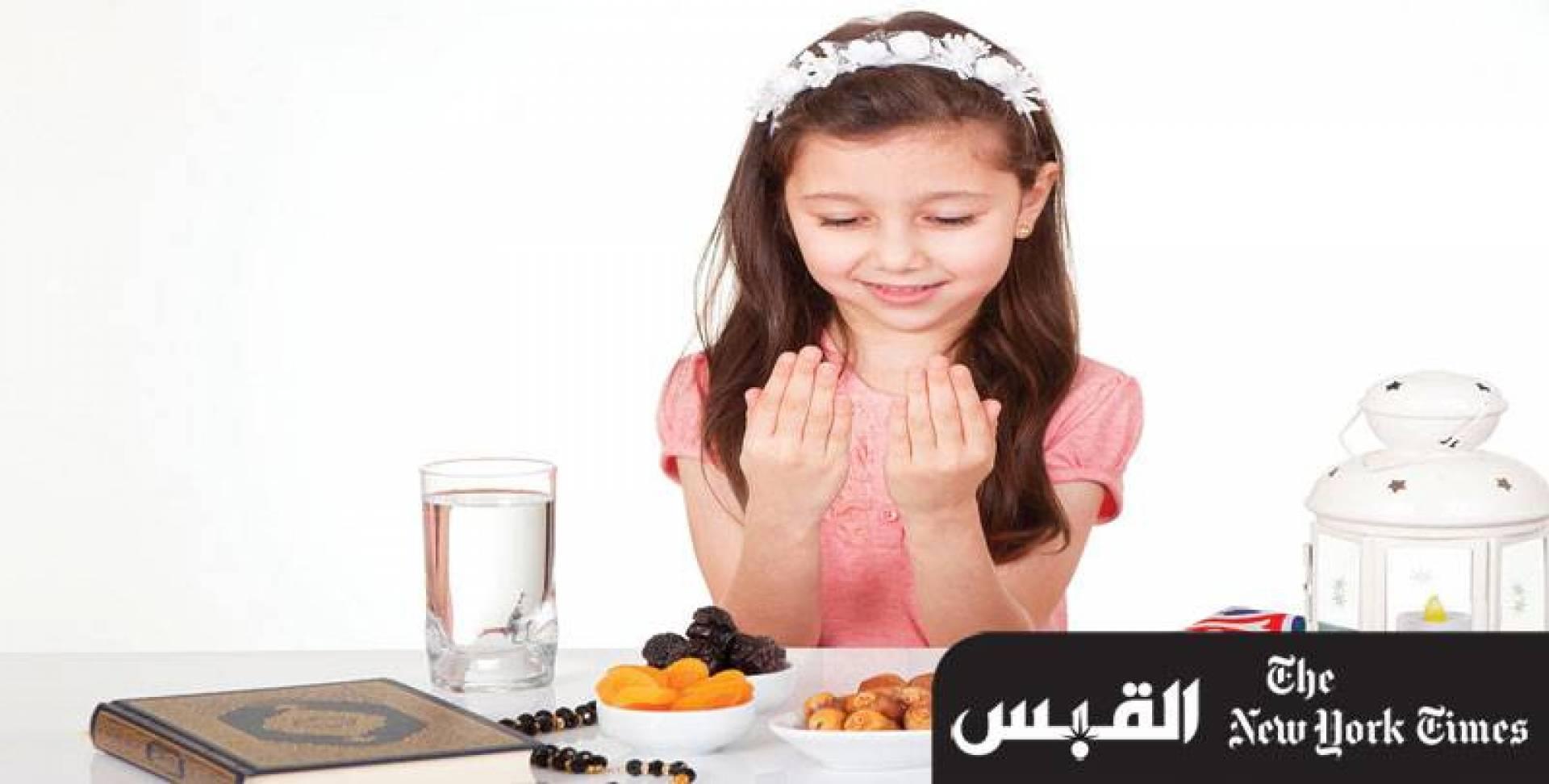 هل أسمح لابنتي البالغة 7 سنوات بصيام رمضان؟