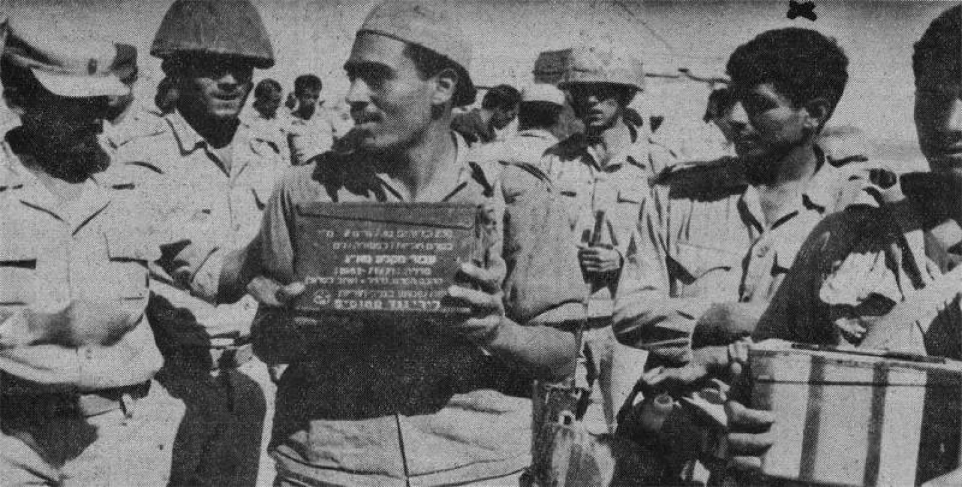 القوات المصرية في الدفرسوار.. أرشيفية