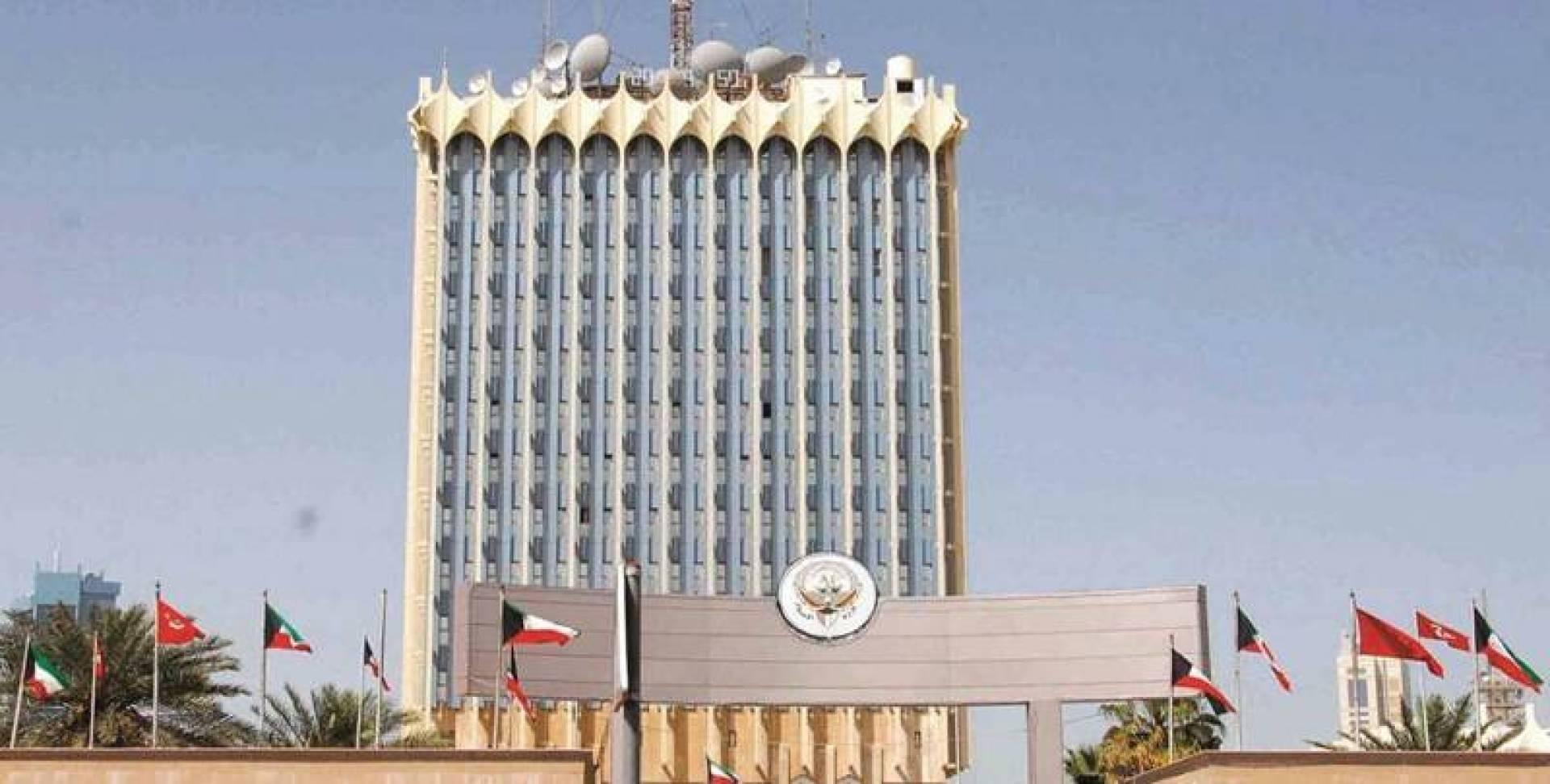 «تلفزيون الكويت» يعتذر عن خطأ «محمد علي رود».. ويحيل الموضوع للتحقيق