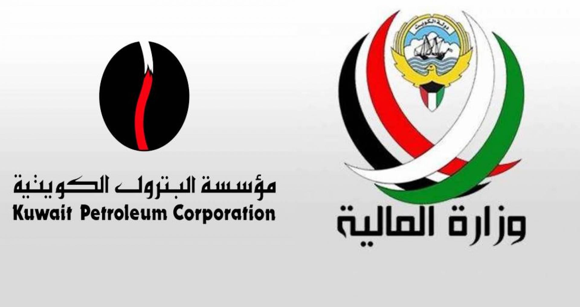 وزارة المالية تخاطب مؤسسة البترول لتوريد 7 مليارات دينار للخزانة العامة