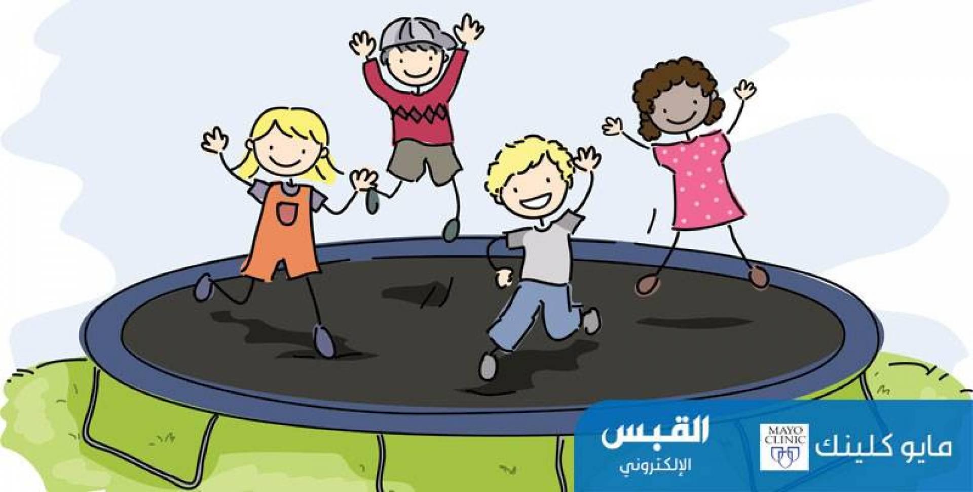 نصائح لقفز آمن للأطفال على «الترامبولين»