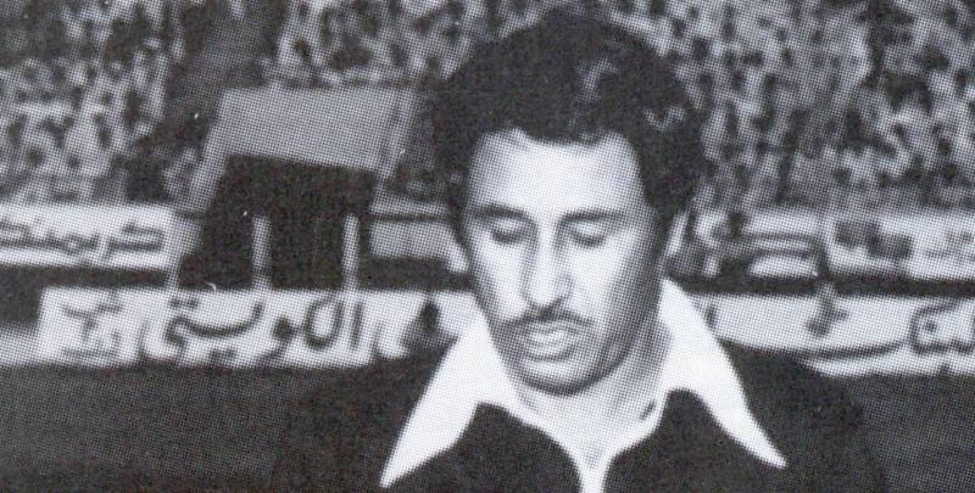 أحمد المسفر