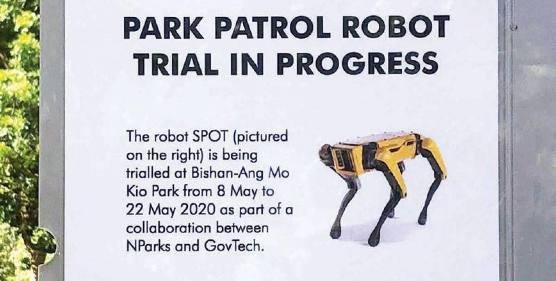 إعلان يدعو المتنزهين للتعاون مع الكلاب الآلية (إنترنت)