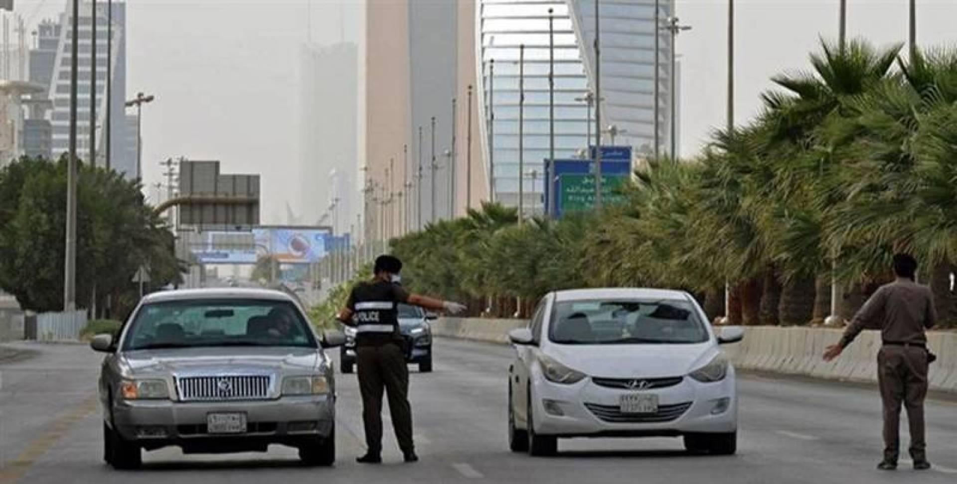 السعودية: منع تجول كامل في عيد الفطر
