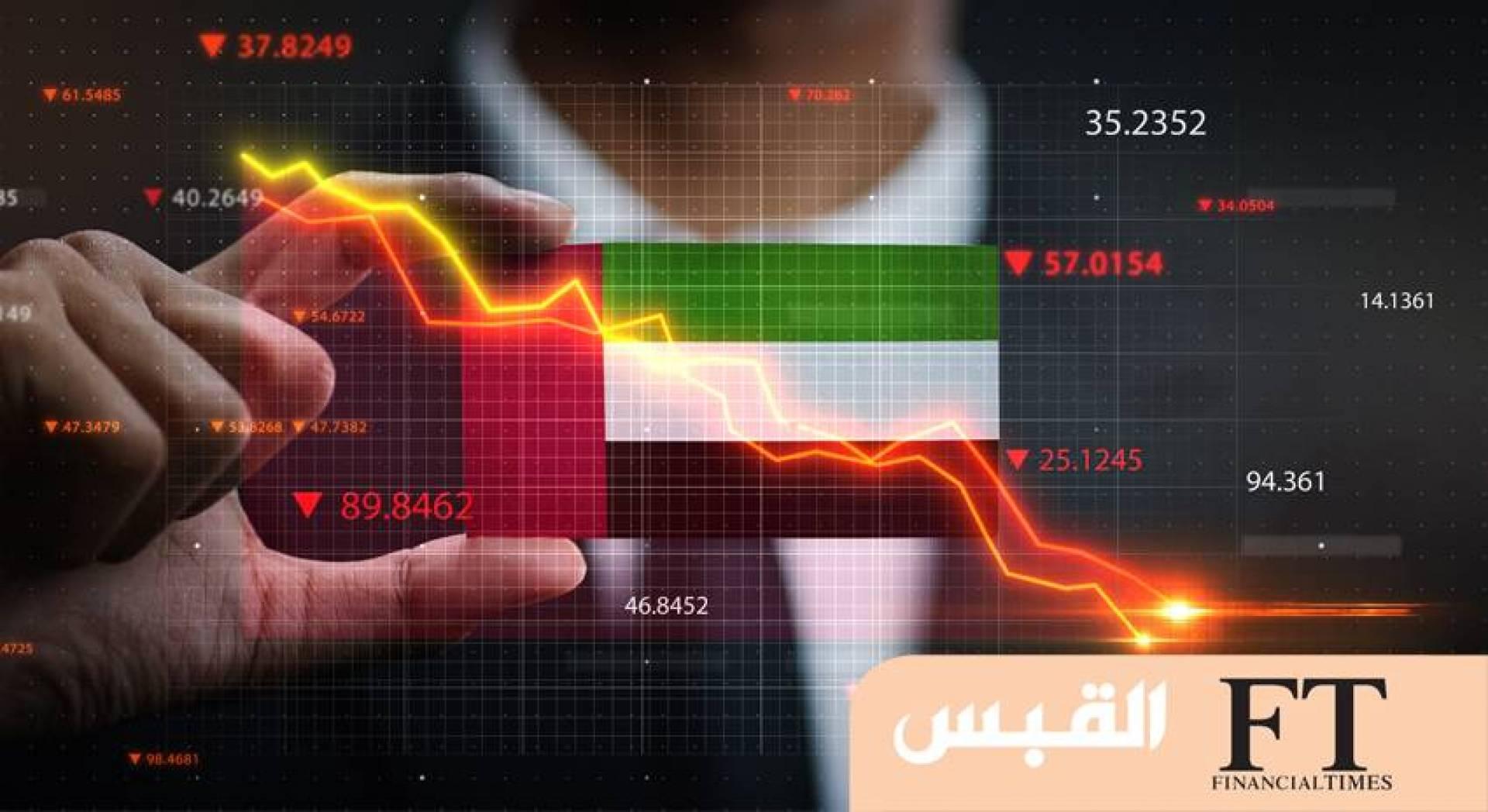 شركات دبي الخاصة.. تكافح من أجل البقاء