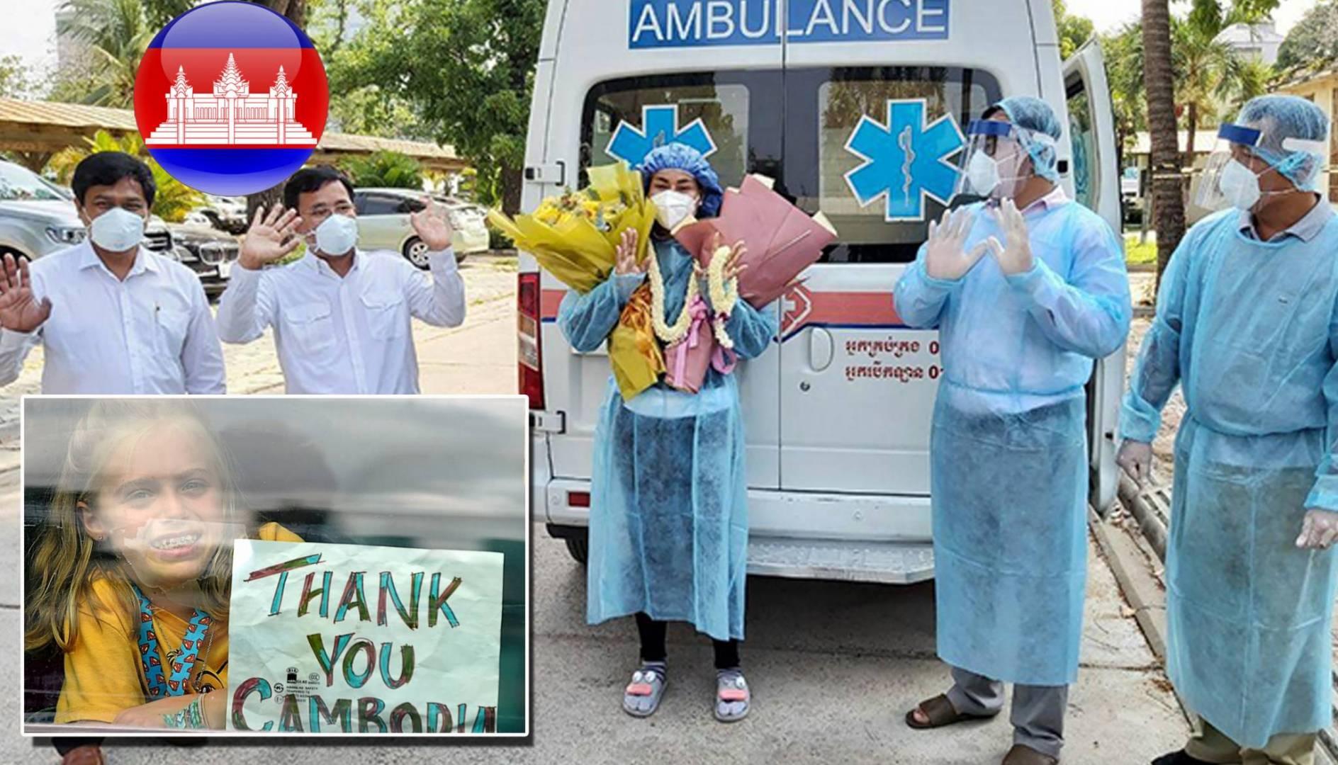 كيف نجحت كمبوديا في السيطرة على انتشار فيروس كورونا؟