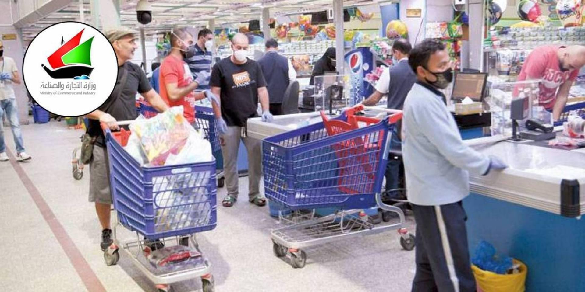 «التجارة» ترصد 61 جمعية وسوقاً مركزياً لمتابعة انسيابية تسليم المواد الغذائية
