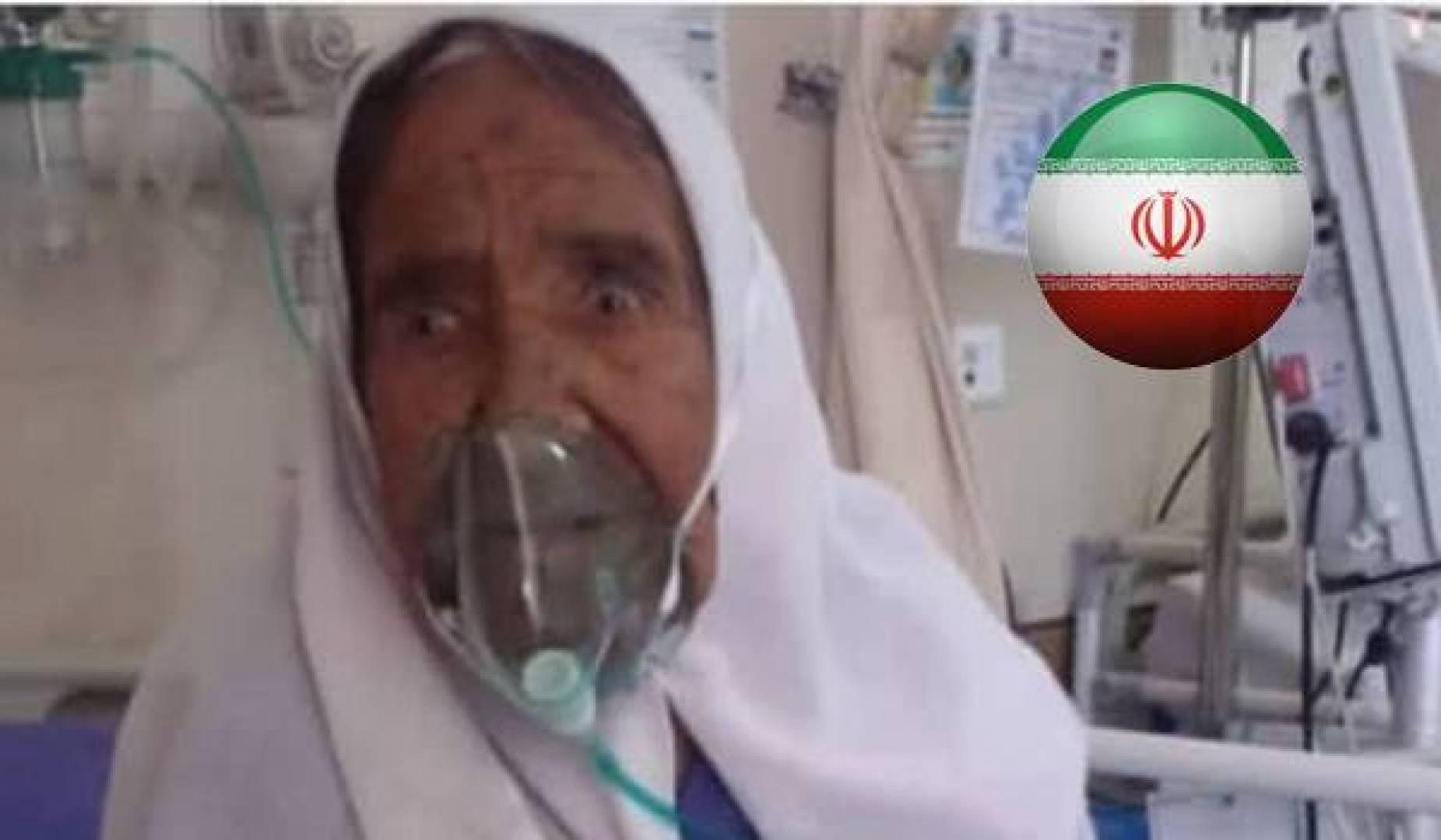 مسنّة إيرانية عمرها 107 أعوام.. تتعافى وتهزم كورونا