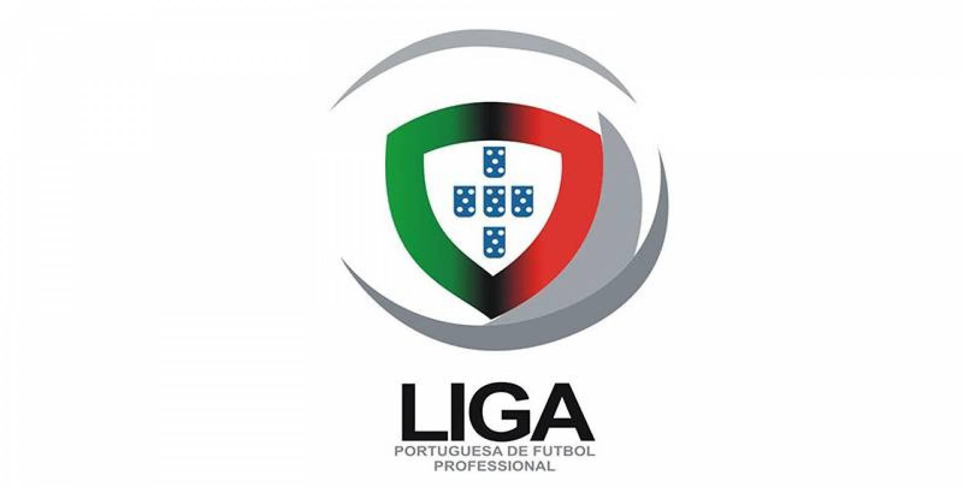 استئناف الدوري البرتغالي في يونيو