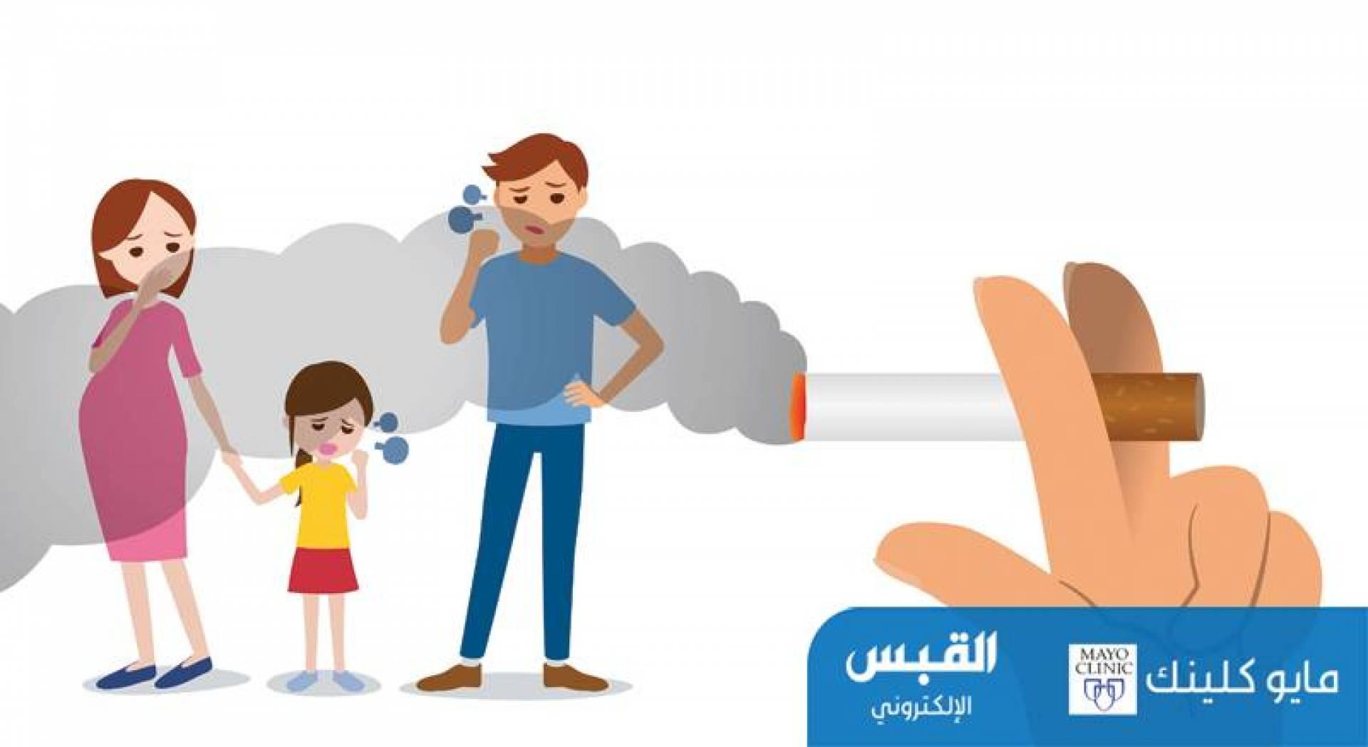 هل يسبب التدخين السلبي نوبة قلبية أو سكتة دماغية؟