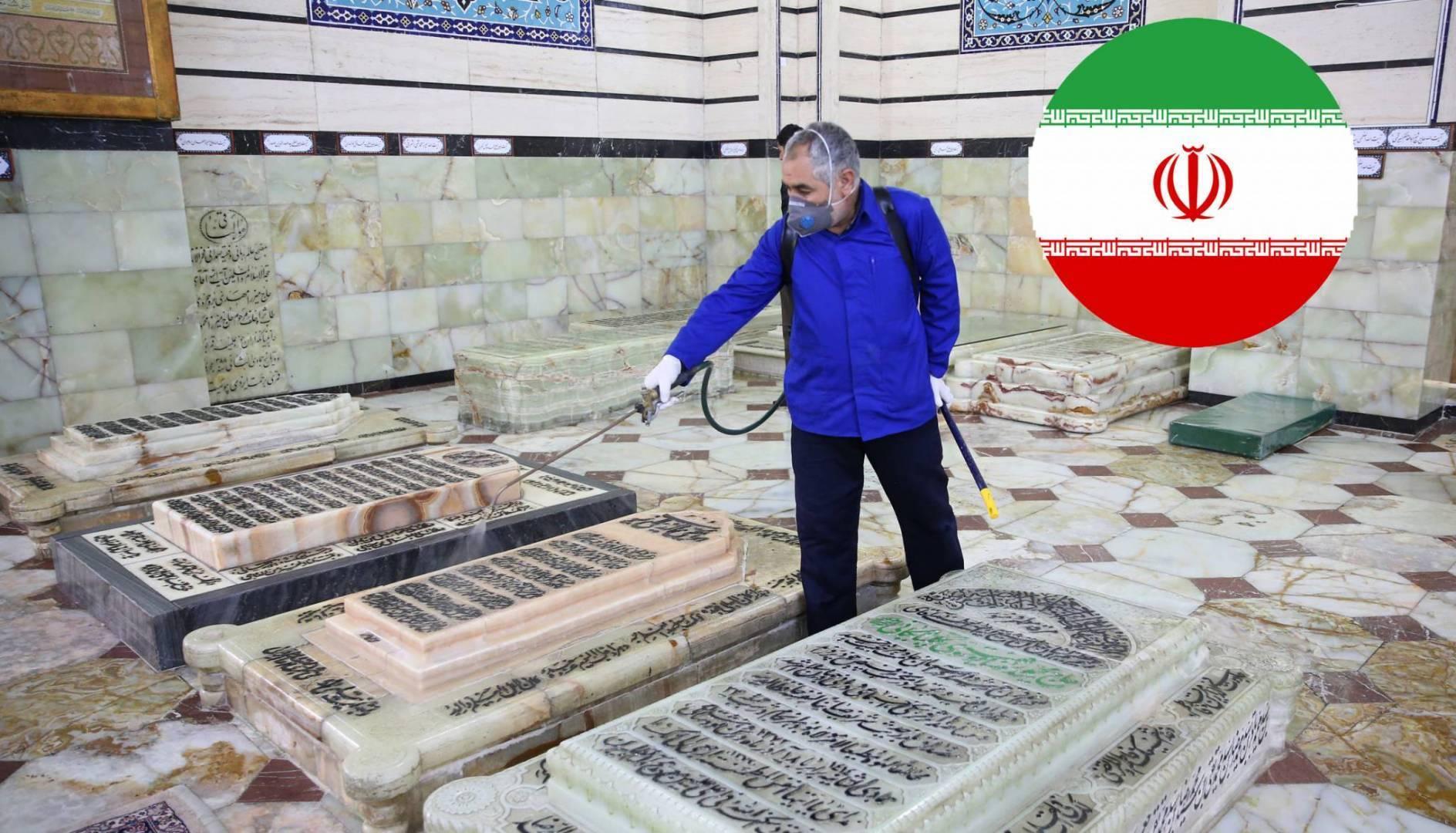 إيران تعيد فتح مزارات دينية رئيسية بعد شهرين من إغلاقها بسبب «كورونا»