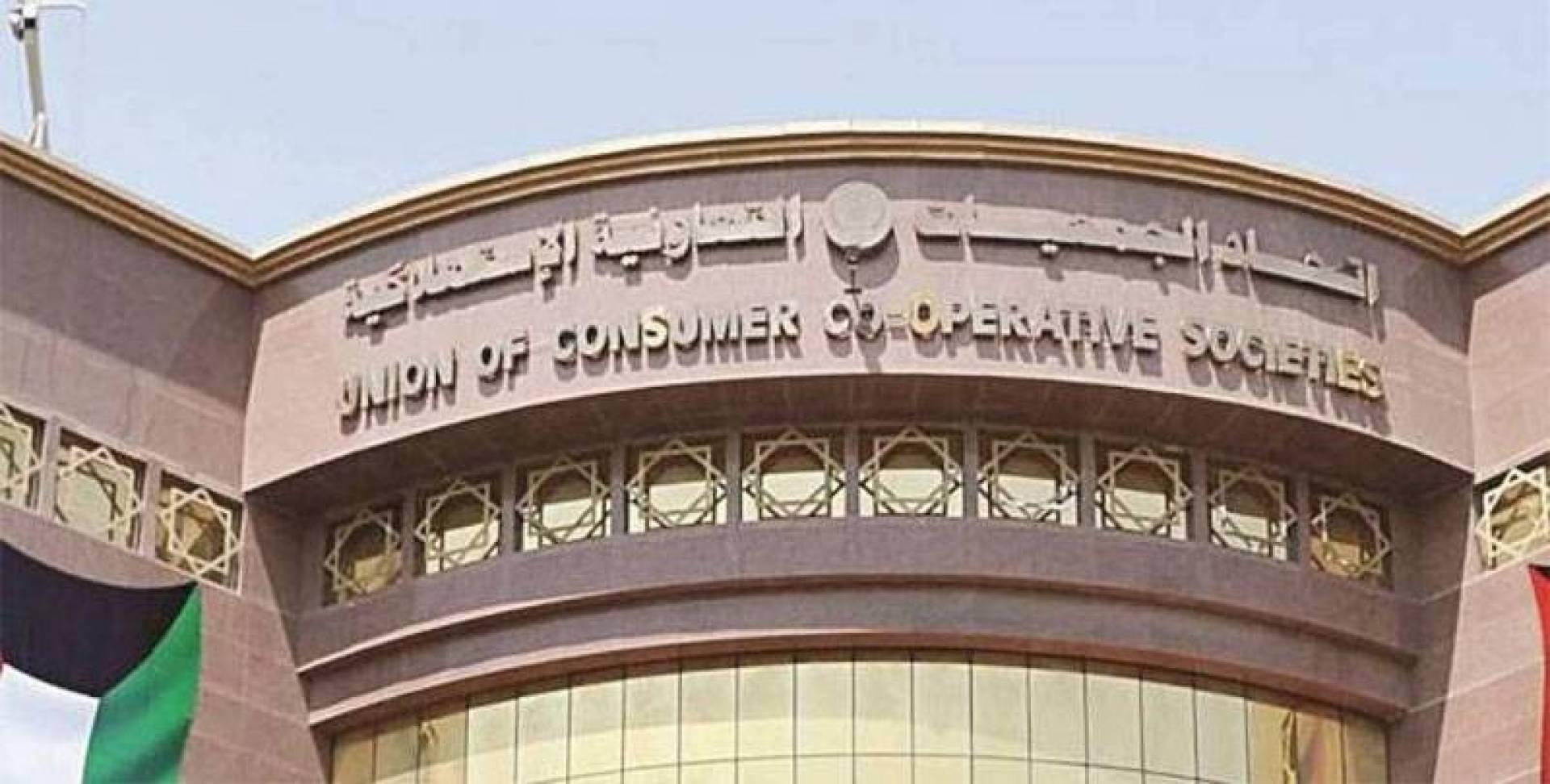 اتحاد الجمعيات لمجلس الوزراء: أسقطتم «التعاونيات».. رغم إصاباتها بالمئات!