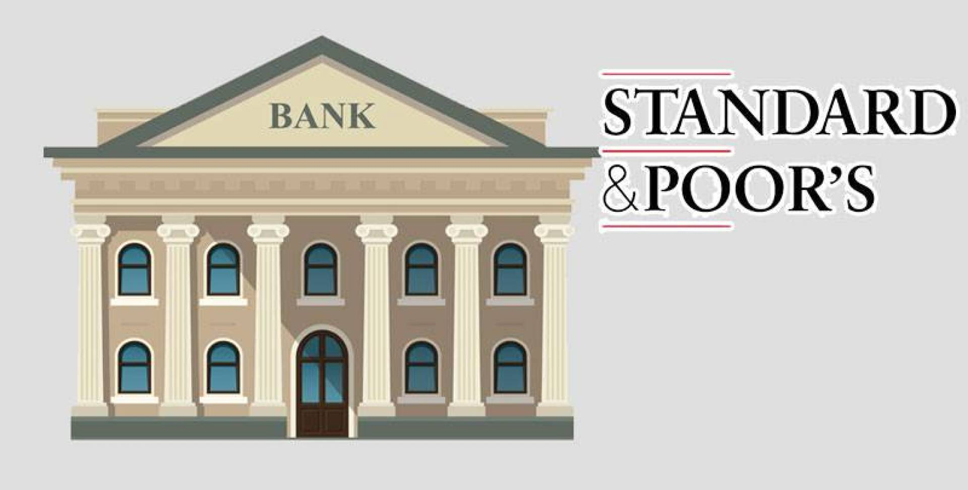 «ستاندرد آند بورز»: بنوك في دول ناشئة ستتدهور ربحيتها!