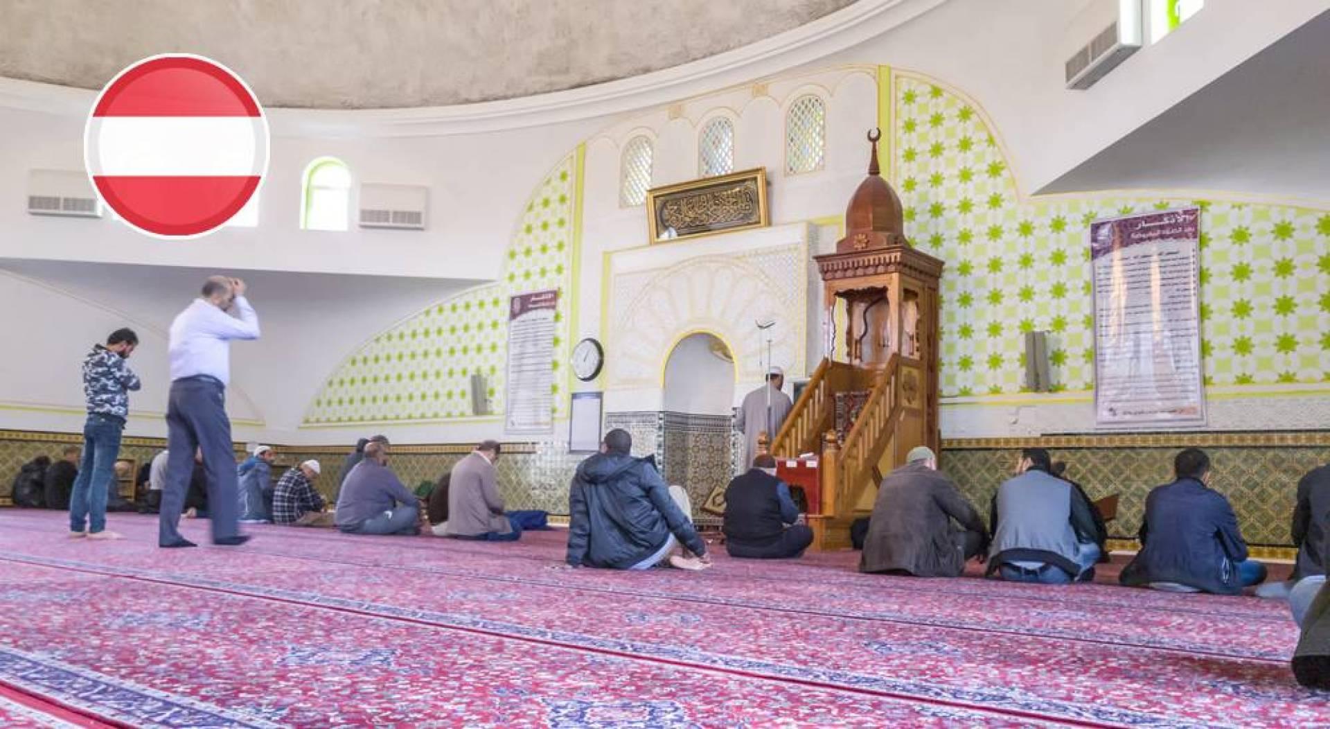 النمسا: السماح للمسلمين بأداء صلاة الجمعة في المسجد من جديد