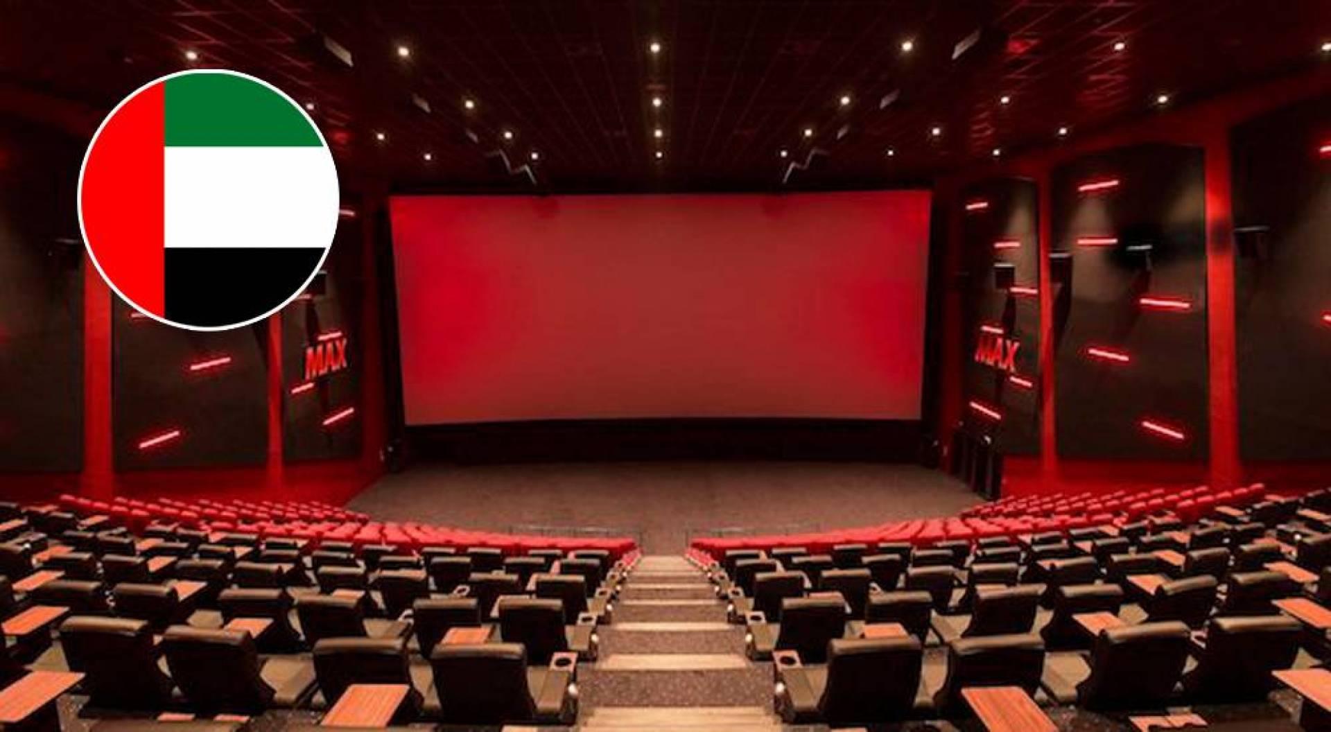 الإمارات تعلن عودة السينما في دبي ابتداء من الغد