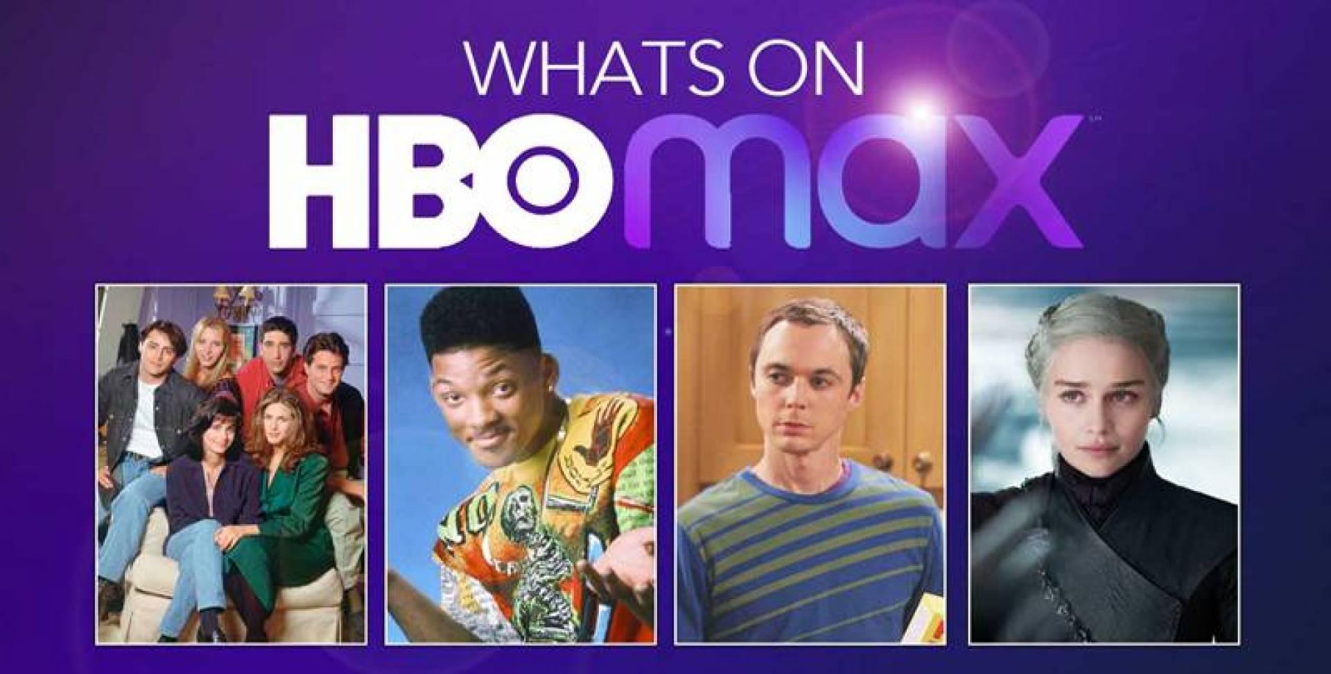 HBO MAX.. تنطلق غداً